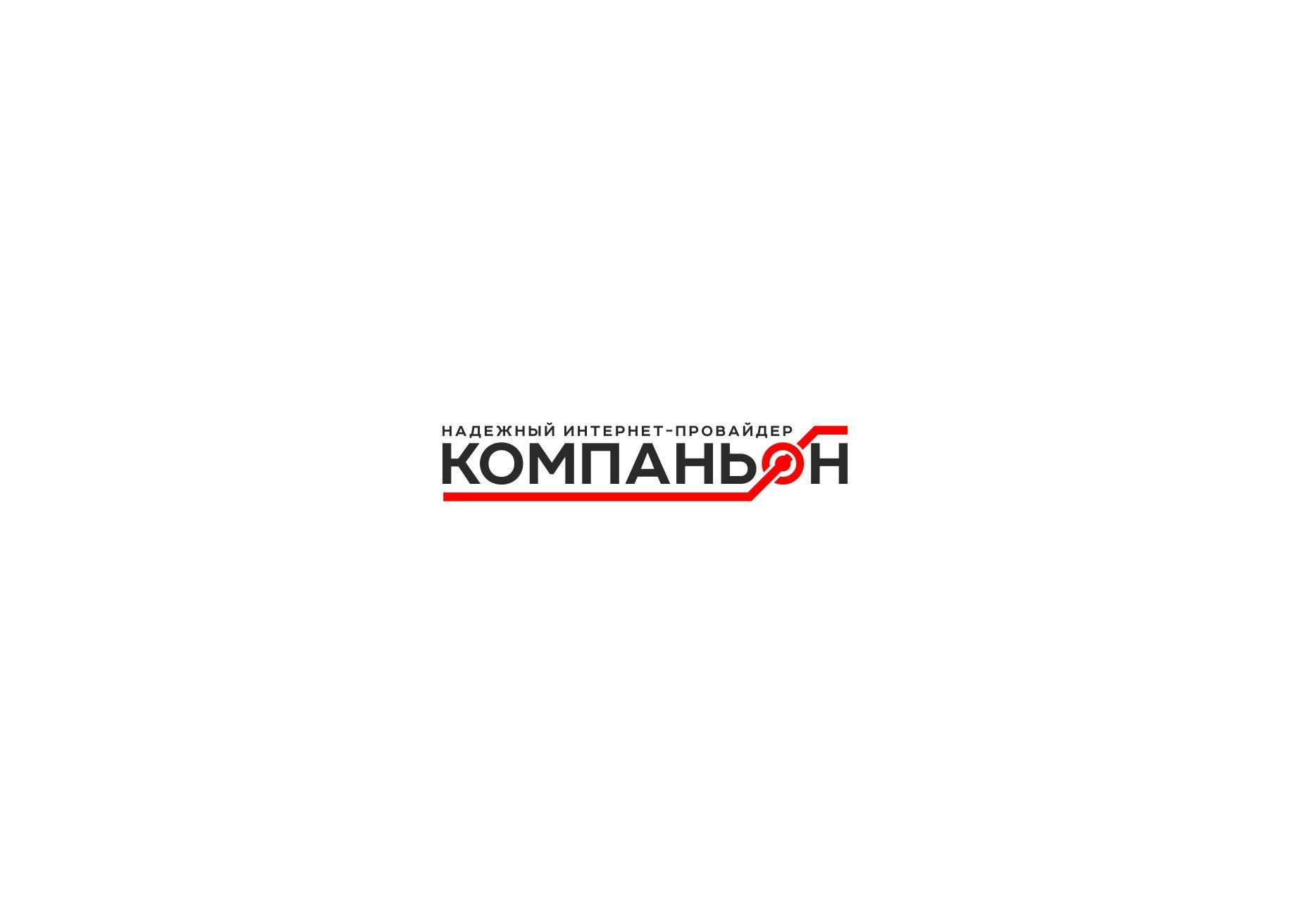 Логотип компании фото f_0975b6b00b417042.jpg