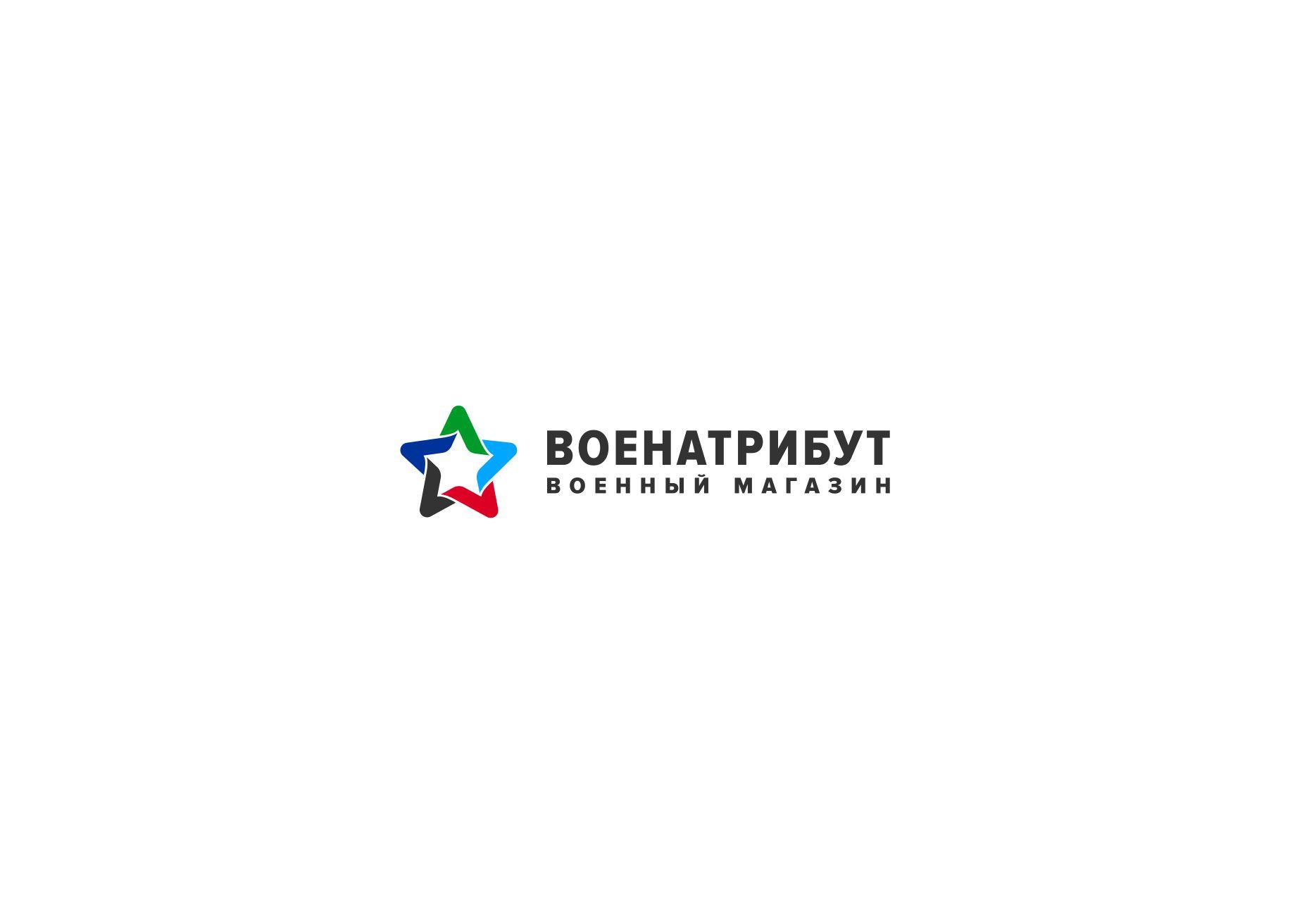 Разработка логотипа для компании военной тематики фото f_116601ae9fe60323.jpg