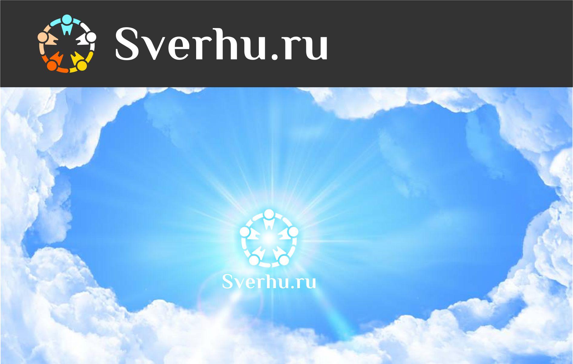 логотип  фото f_14355c74d5b4ab15.jpg