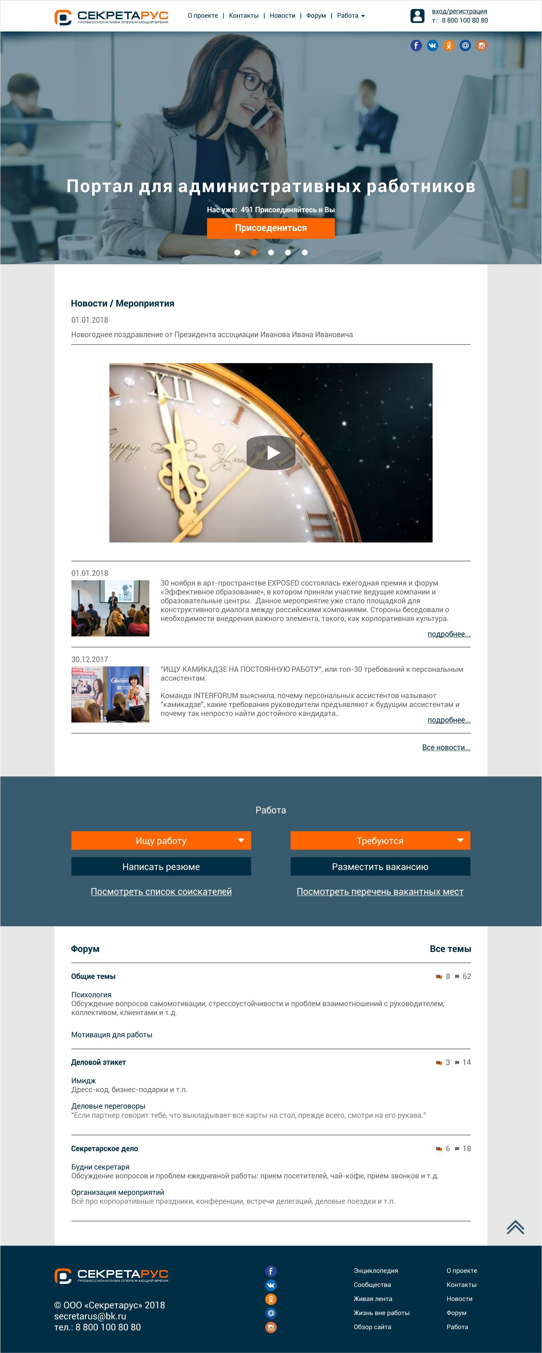 Разработка логотипа и фирменного стиля для сайта фото f_1545a4d21e11da62.jpg