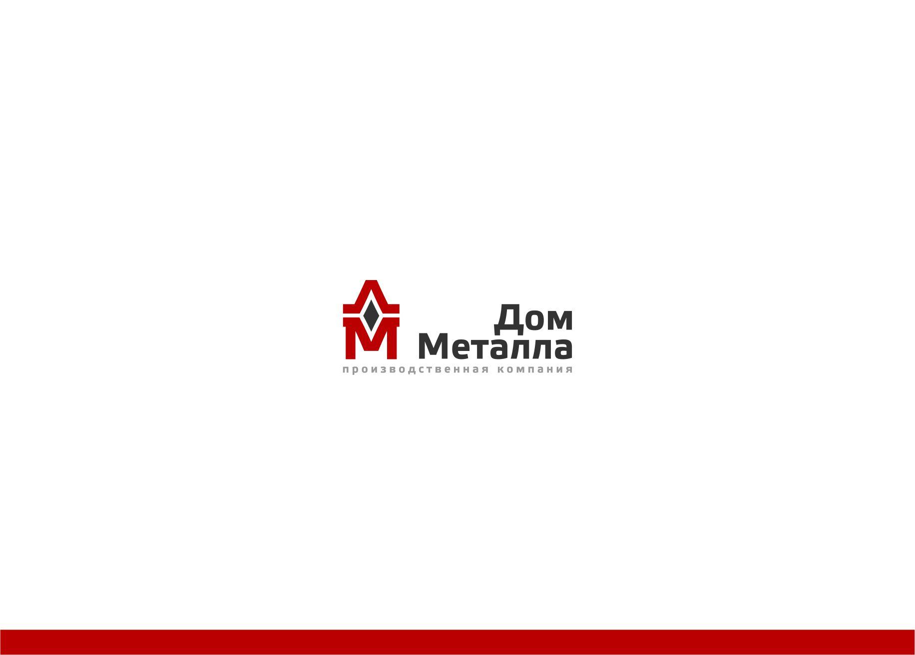 Разработка логотипа фото f_1605c5a1b76d29b6.jpg