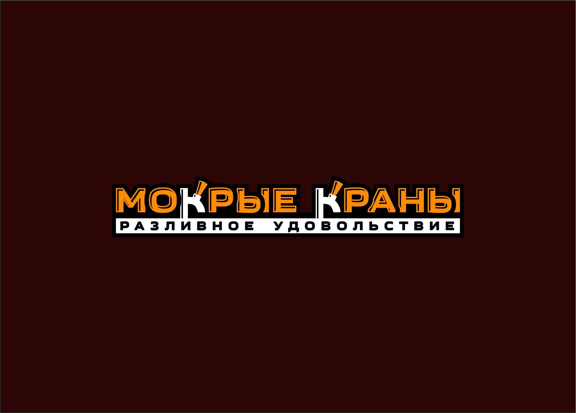 Вывеска/логотип для пивного магазина фото f_1696024fd22aac94.jpg