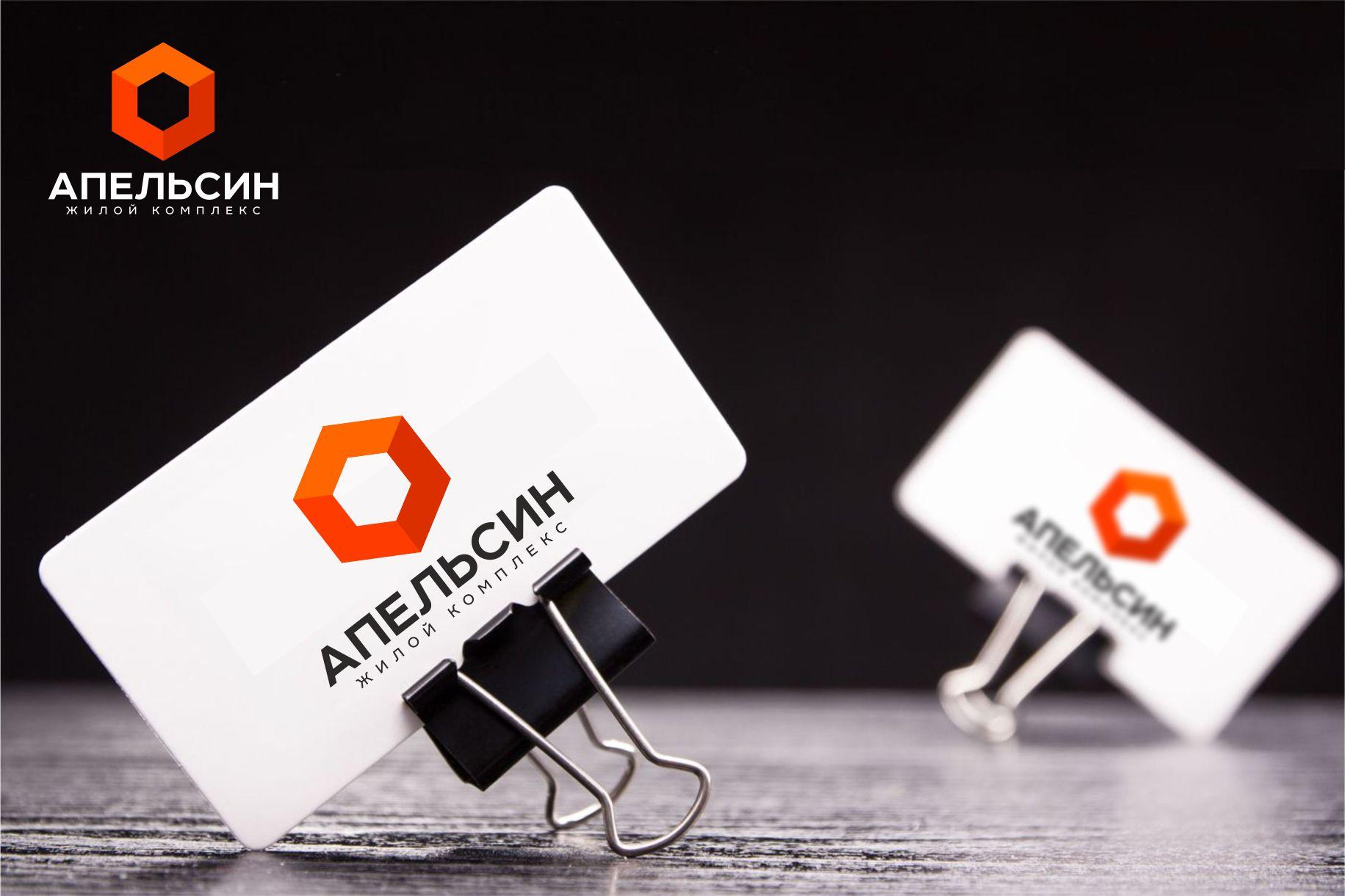 Логотип и фирменный стиль фото f_1875a5a8ad8a19ac.jpg