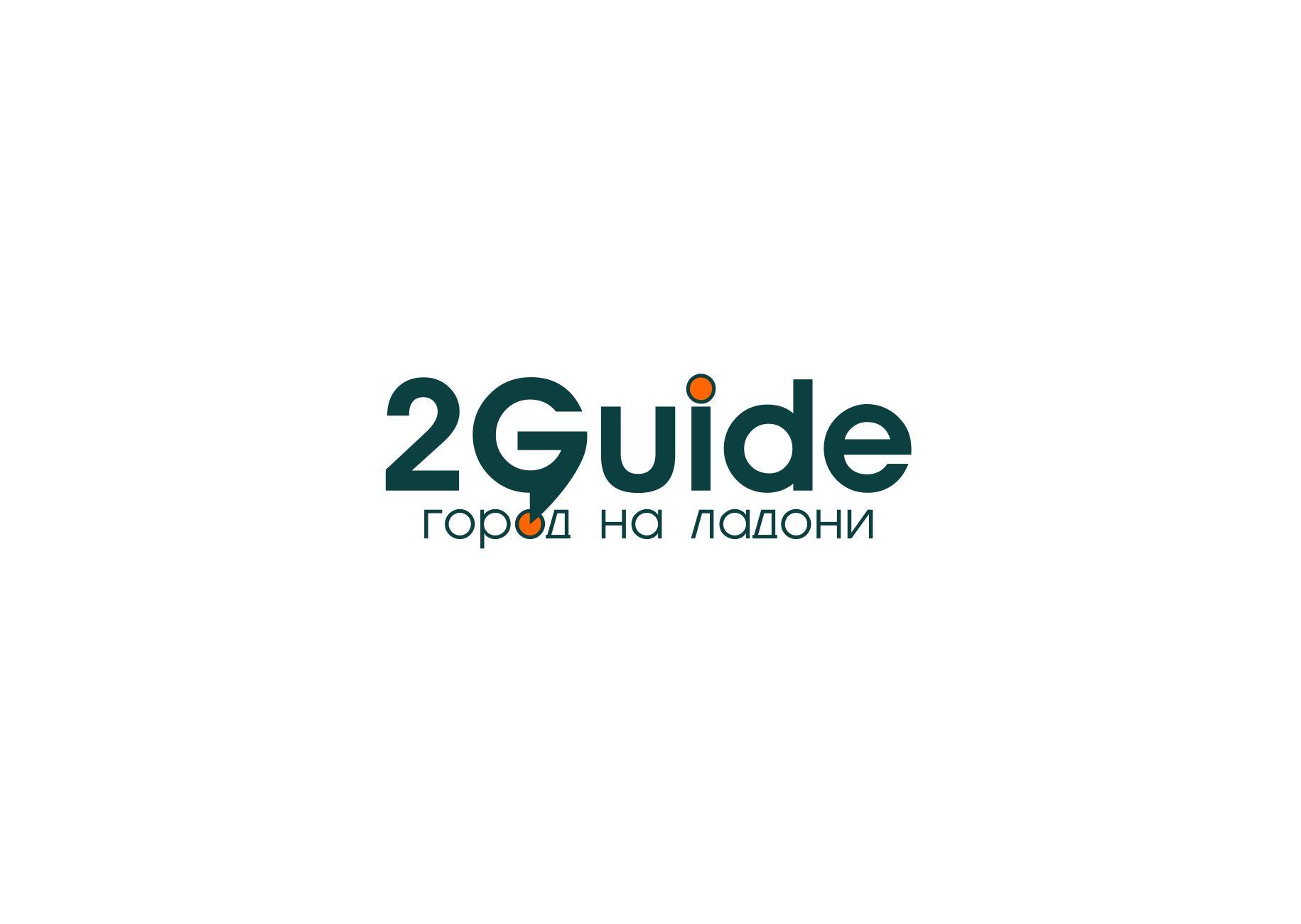 Придумать Название , Слоган , Логотип.  фото f_2295a5509aa6a3ba.jpg