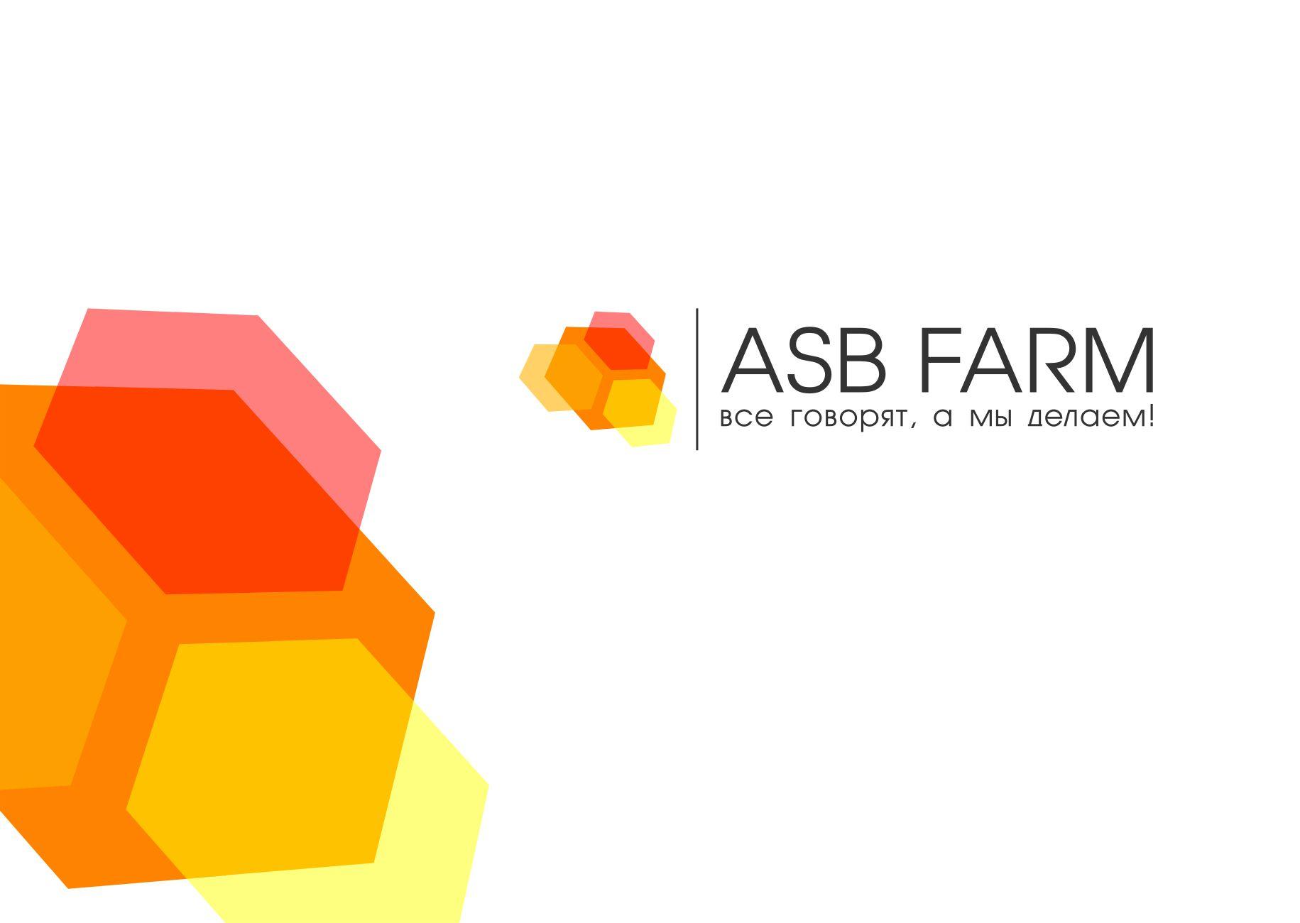 Разработка 3-4 видов логотипа фото f_2445a59f7d85b09f.jpg