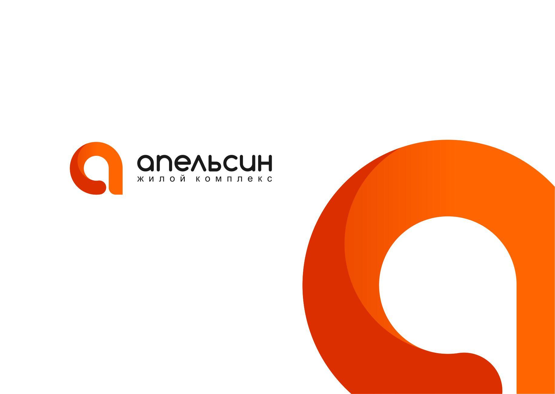 Логотип и фирменный стиль фото f_2475a5a82769cb39.jpg