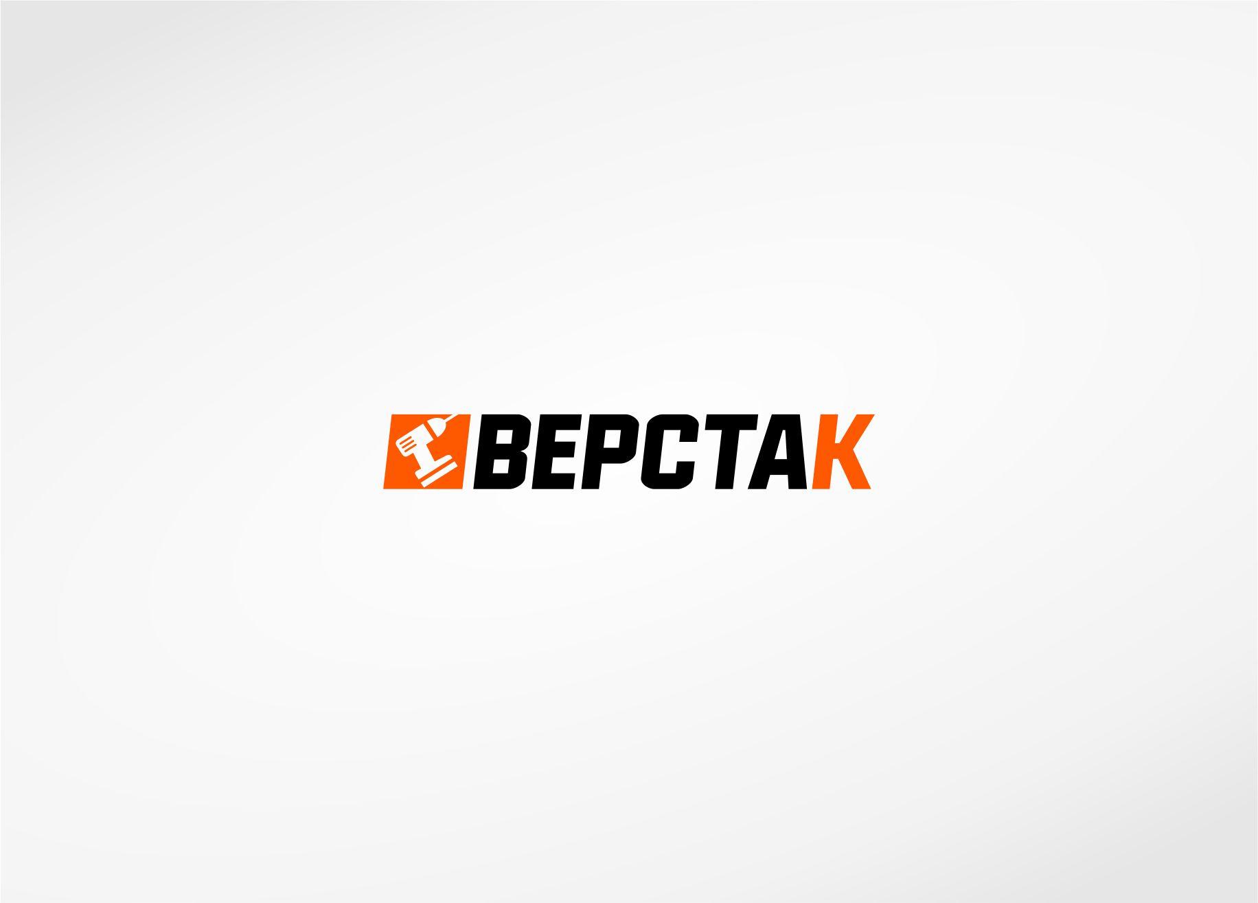 Логотип магазина бензо, электро, ручного инструмента фото f_2665a146571c09a0.jpg