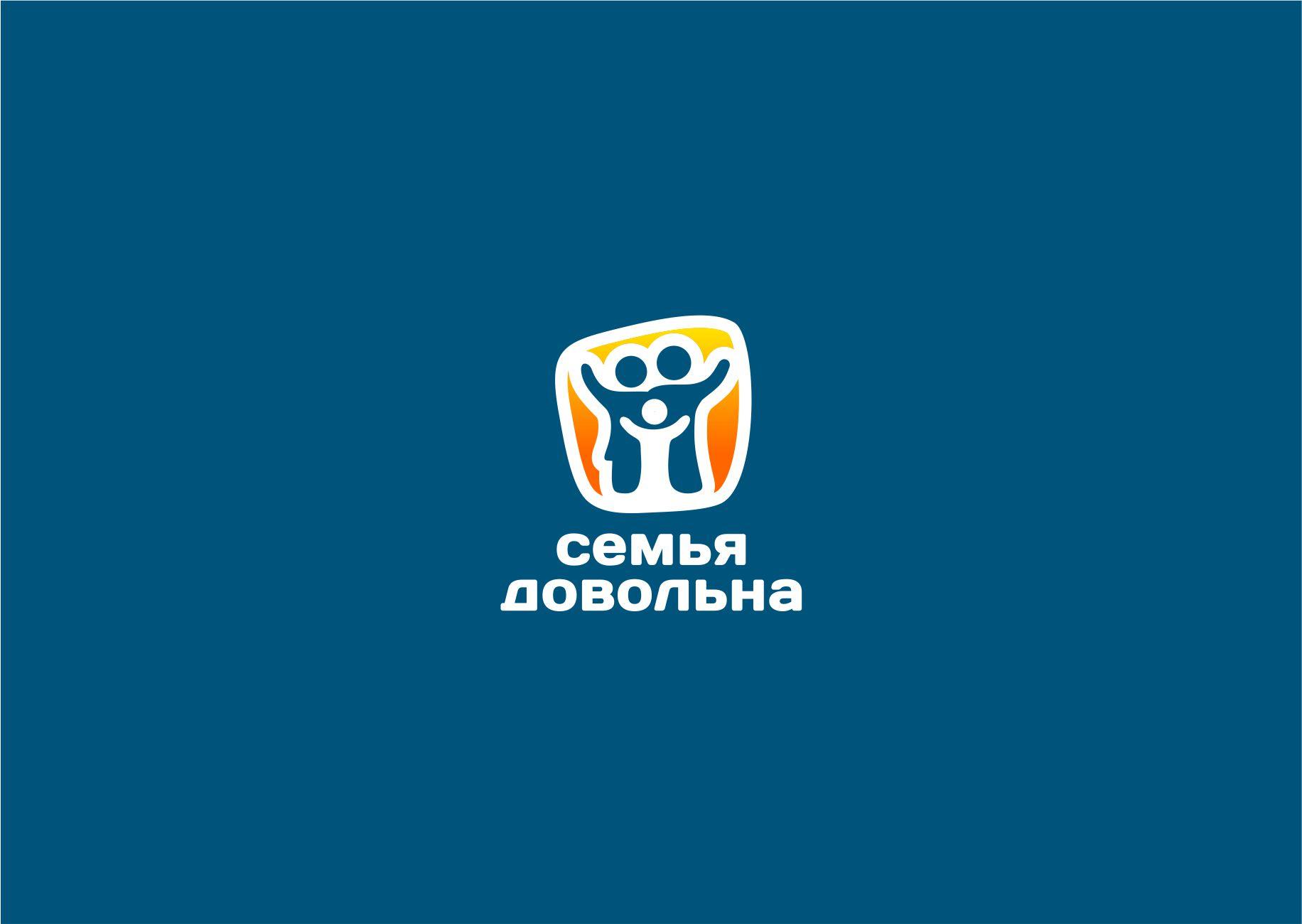 """Разработайте логотип для торговой марки """"Семья довольна"""" фото f_28659699a667c5c5.jpg"""