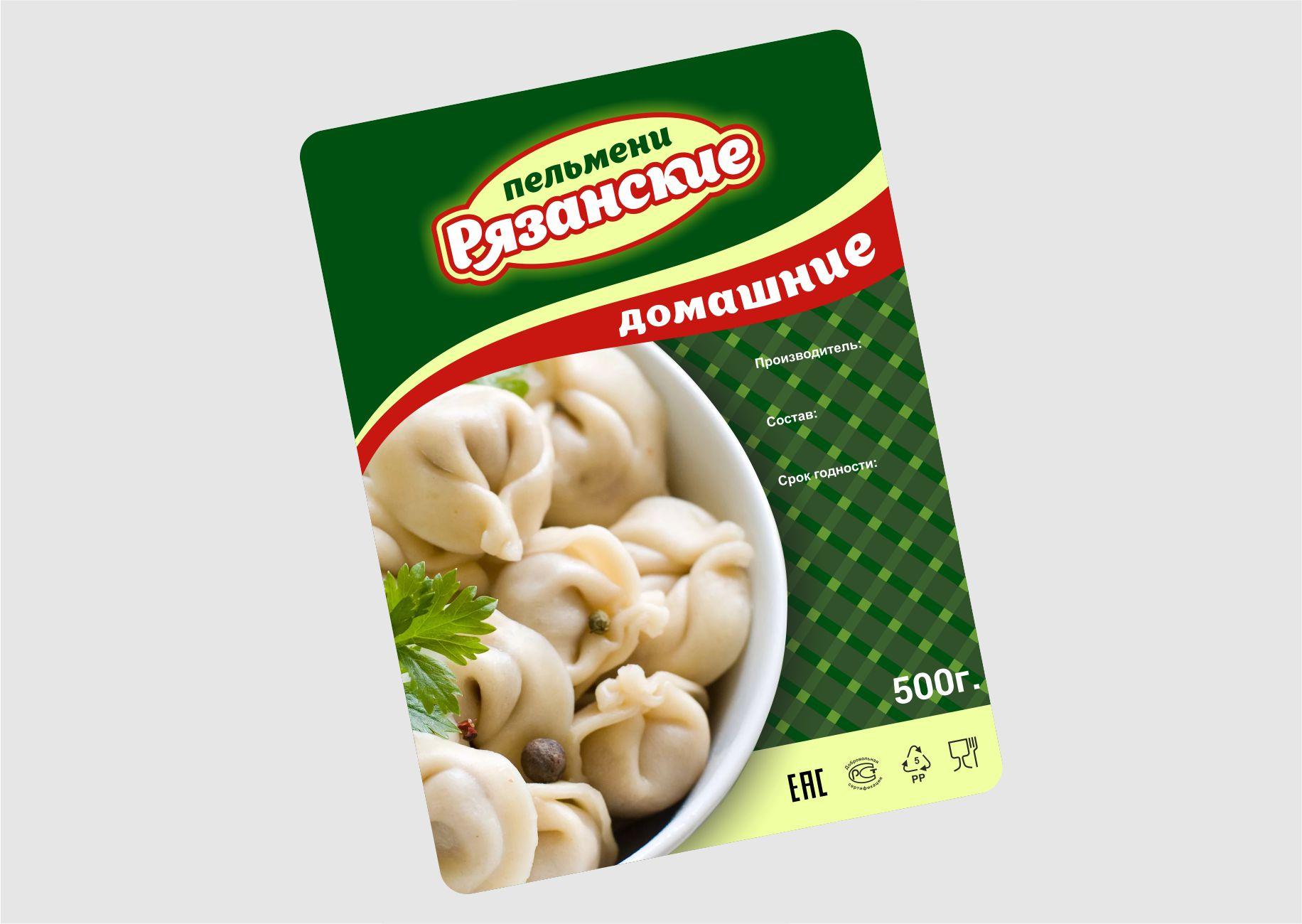 Ребрендинг дизайна упаковки для пельменей фото f_3535a3d3e3cf326d.jpg