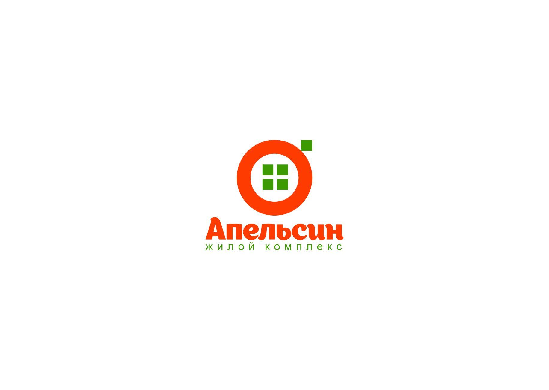 Логотип и фирменный стиль фото f_3675a5a7bccf35d0.jpg