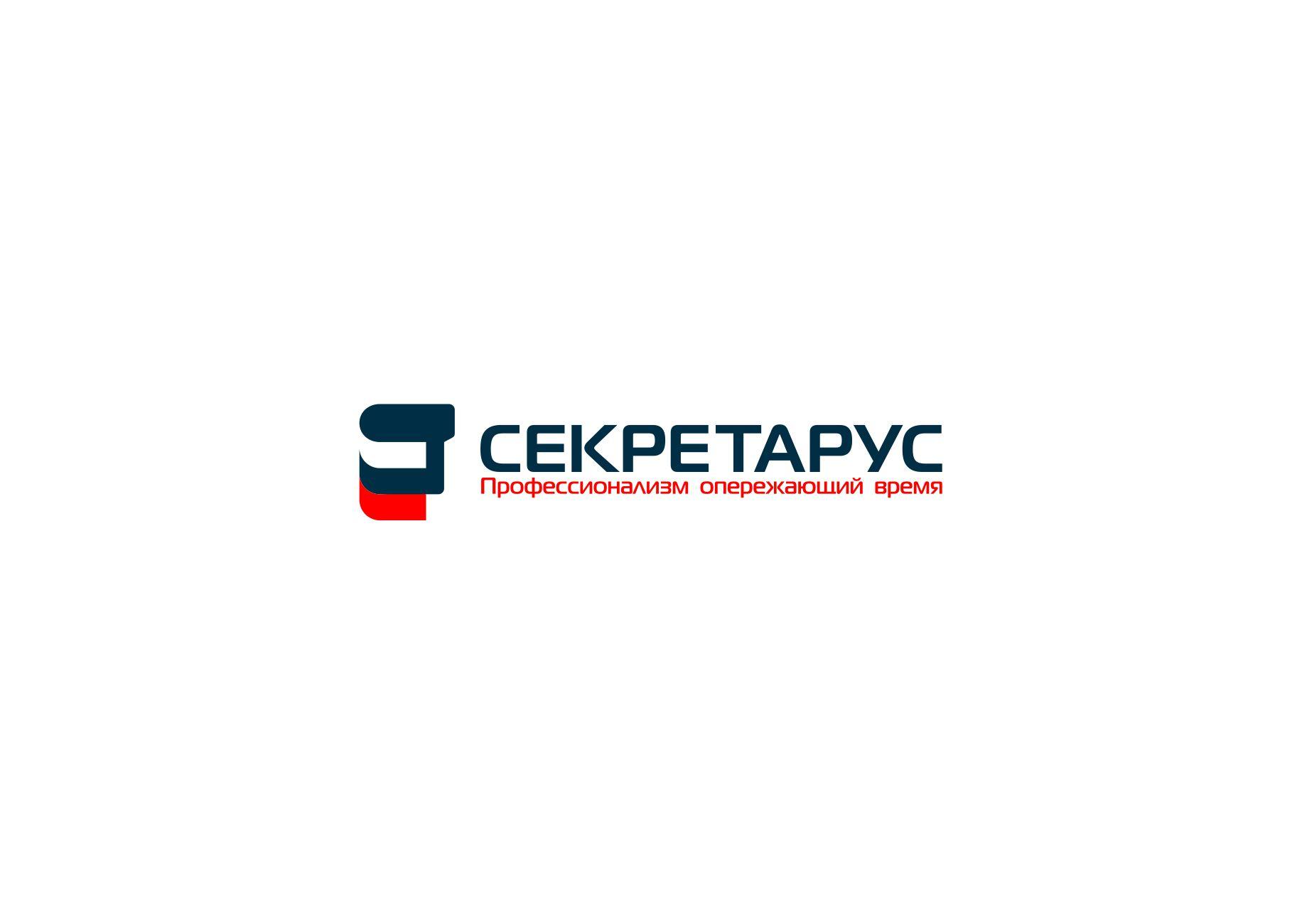 Разработка логотипа и фирменного стиля для сайта фото f_3795a45f06bdc7b6.jpg