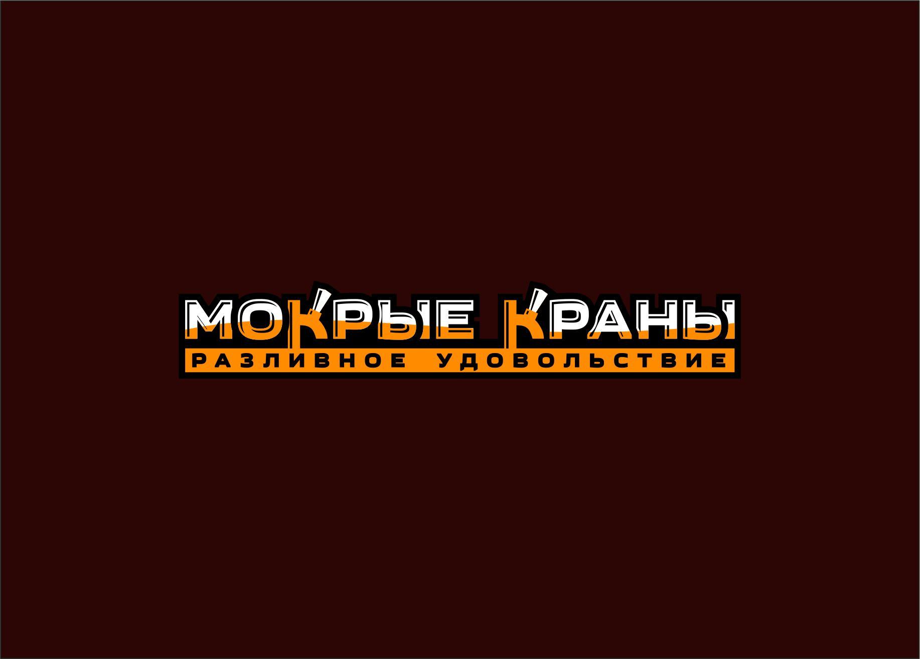 Вывеска/логотип для пивного магазина фото f_3986024fe1af1c0b.jpg