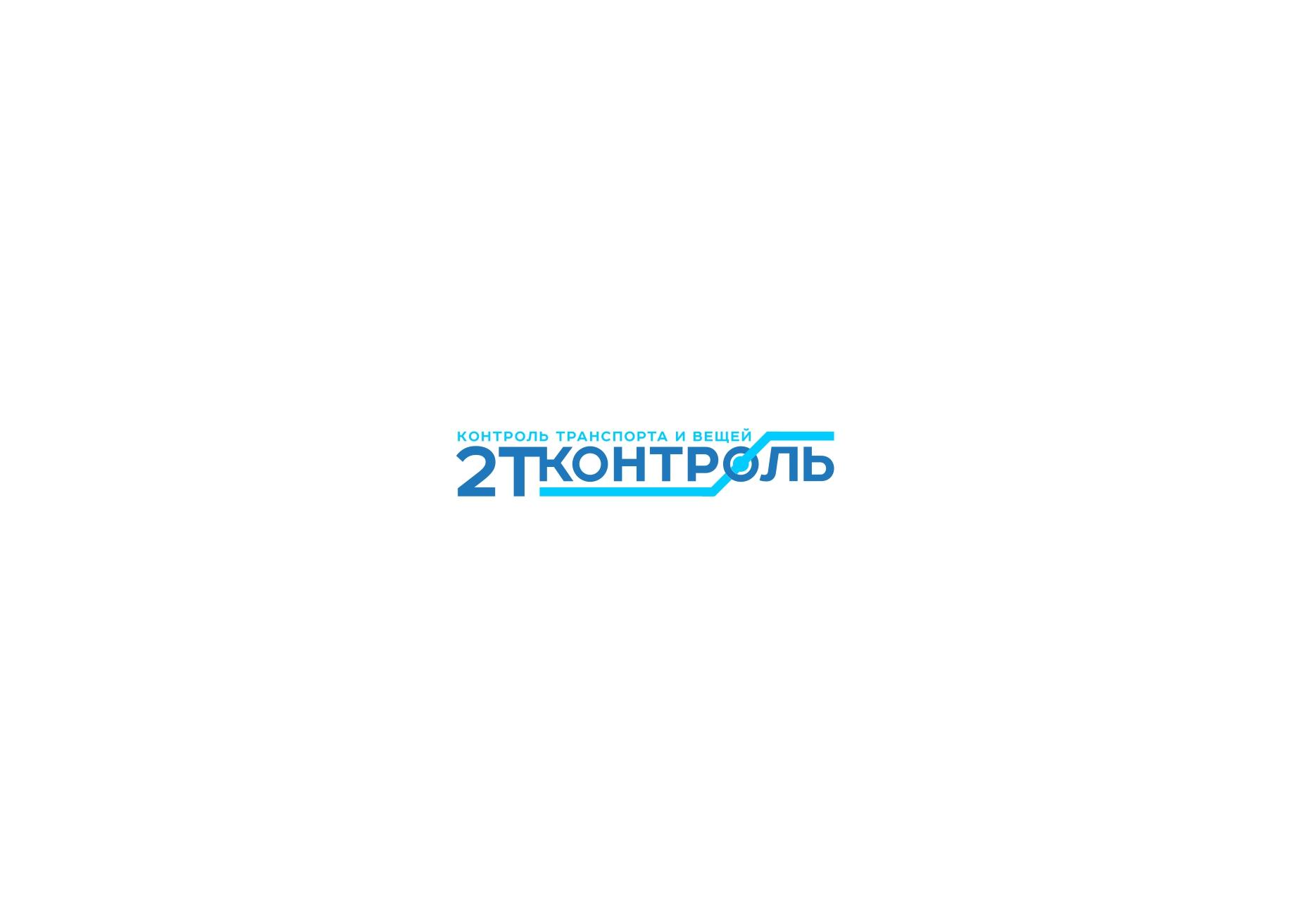 Разработать логотип фото f_3995e2202f53d814.jpg