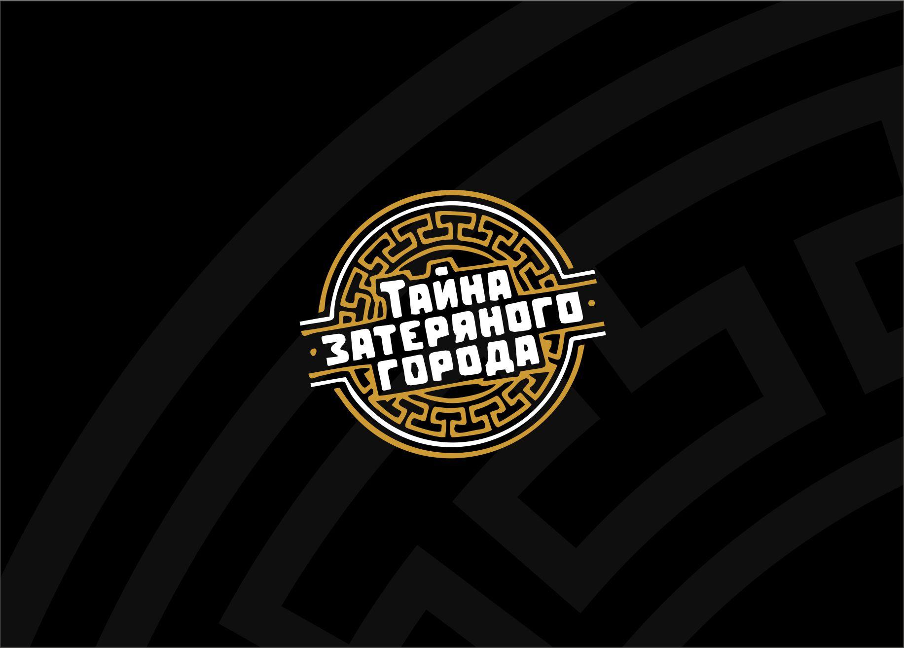Разработка логотипа и шрифтов для Квеста  фото f_4415b41185eba20d.jpg