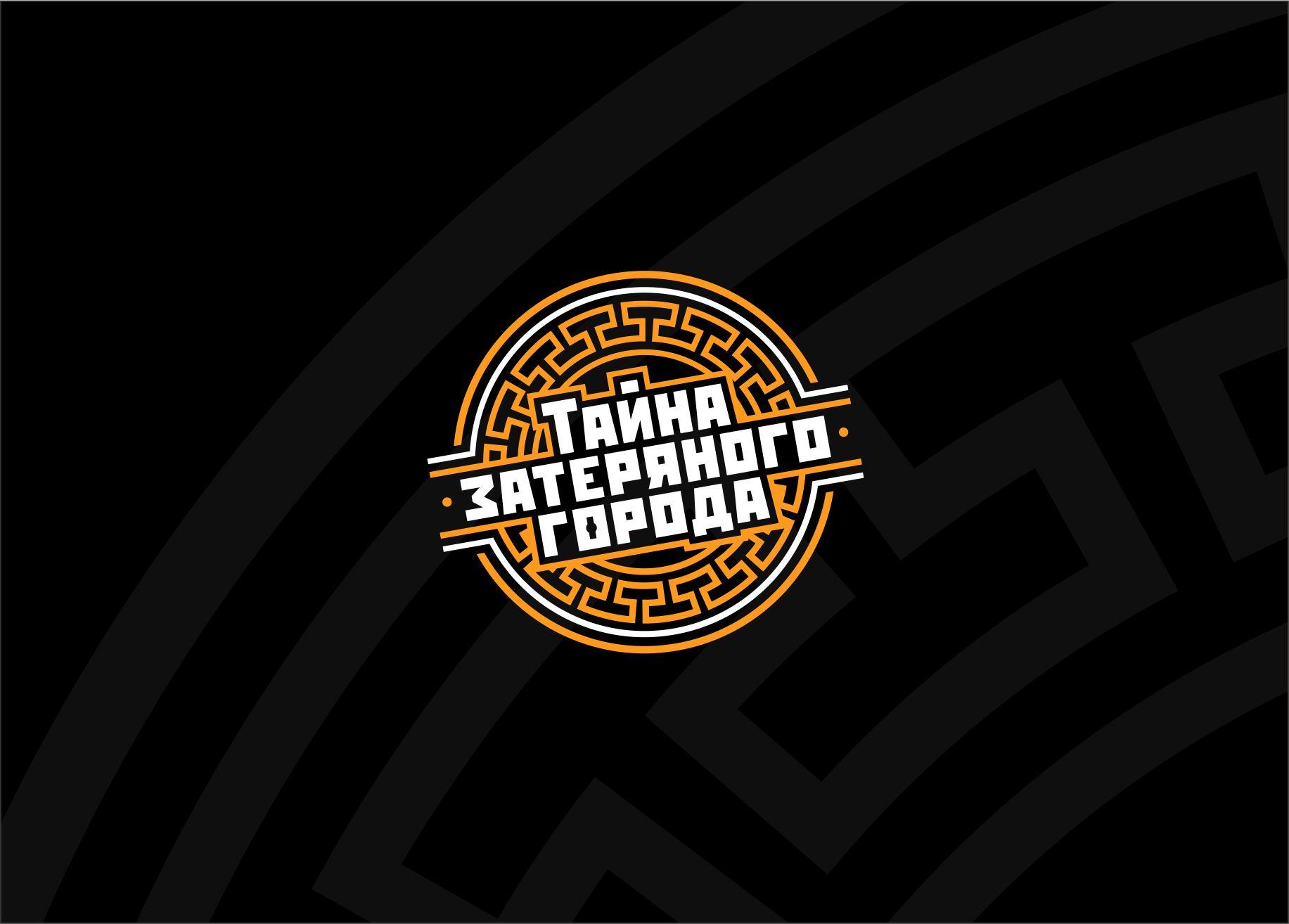 Разработка логотипа и шрифтов для Квеста  фото f_4585b411275f1892.jpg
