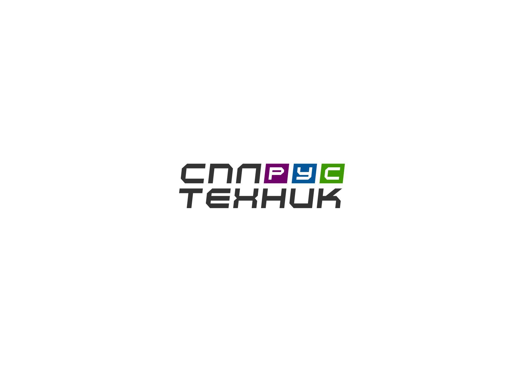 Разработка логотипа и фирменного стиля фото f_46959b02f3cc223f.jpg