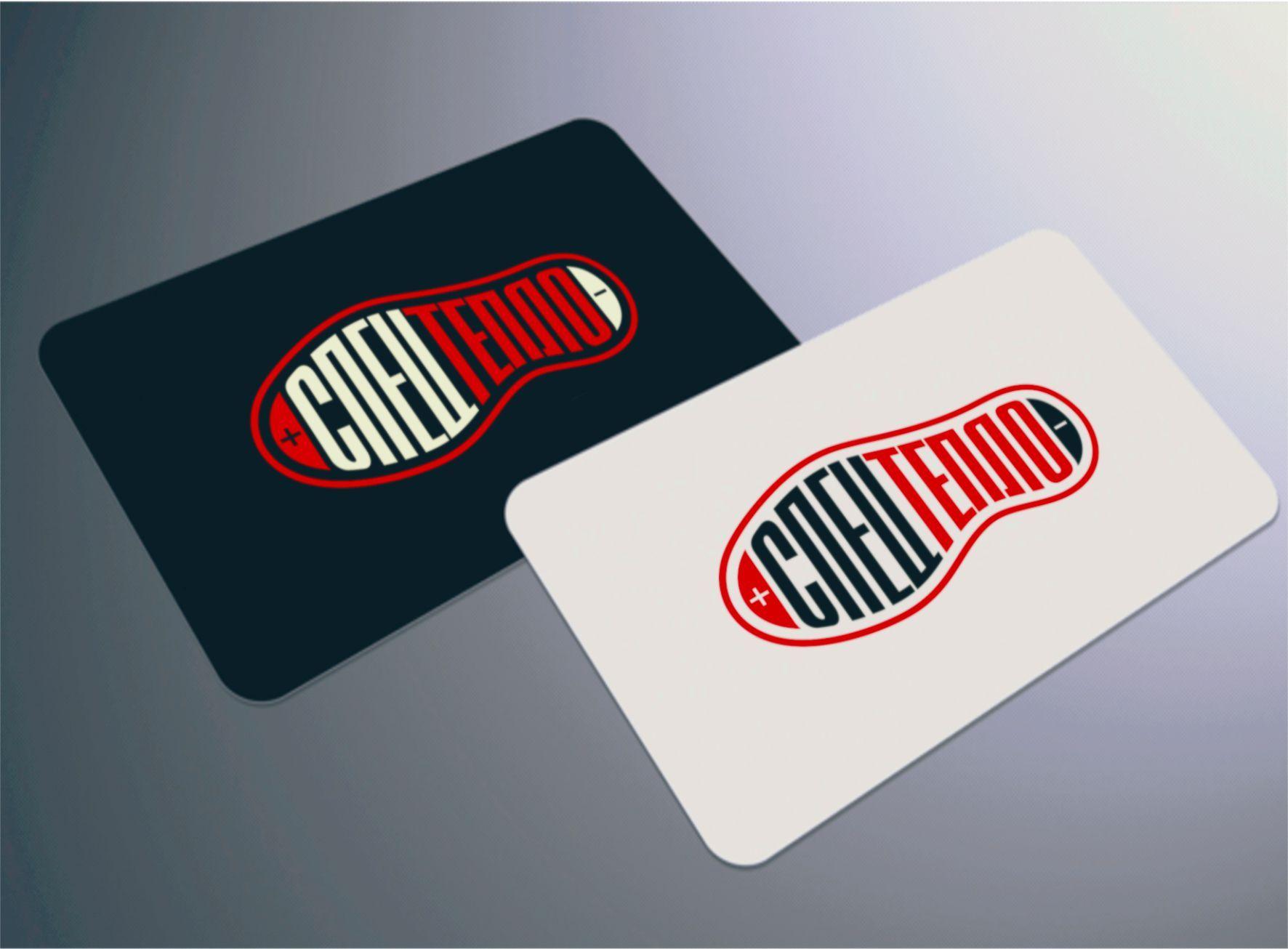 конкурс 1 место логотип для компании СпецТепло (стельки с подогревом)