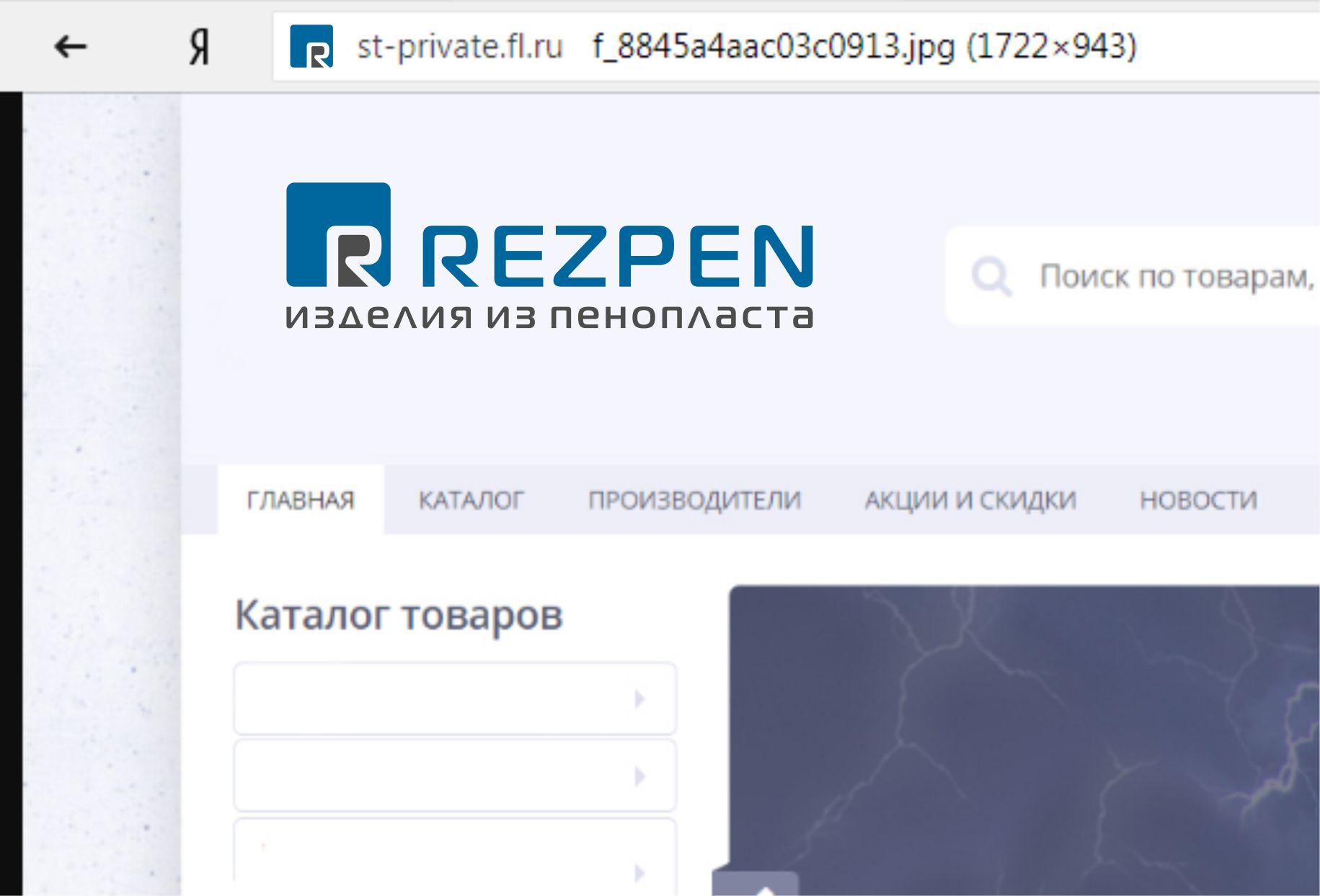 Редизайн логотипа фото f_5125a54e908dbaed.jpg