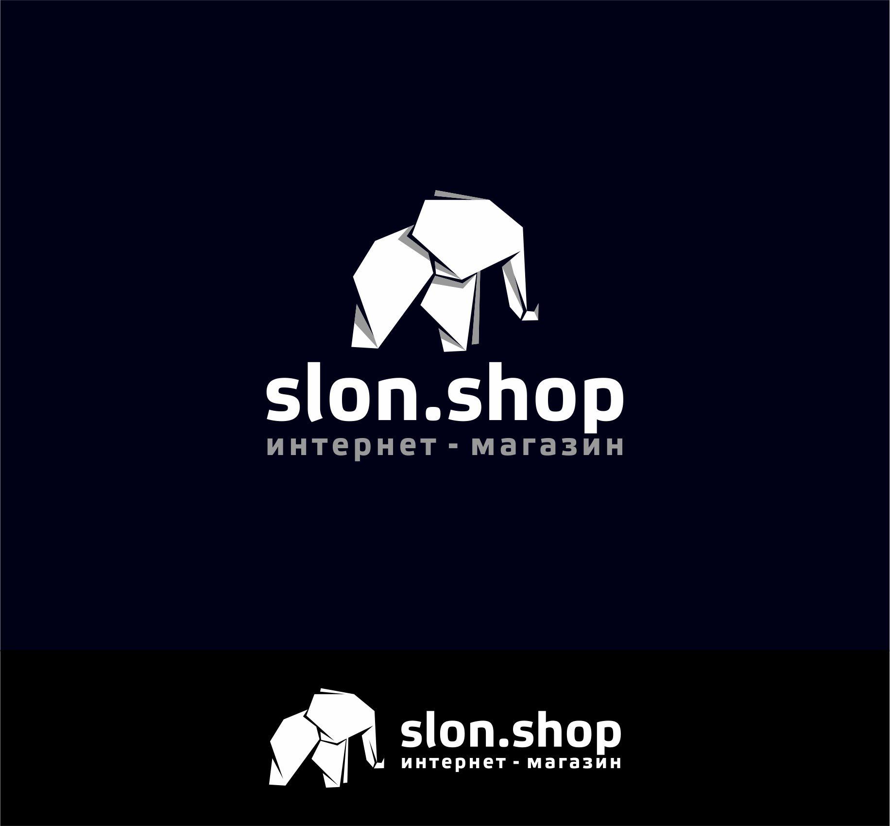 Разработать логотип и фирменный стиль интернет-магазина  фото f_539598c236fd9029.jpg