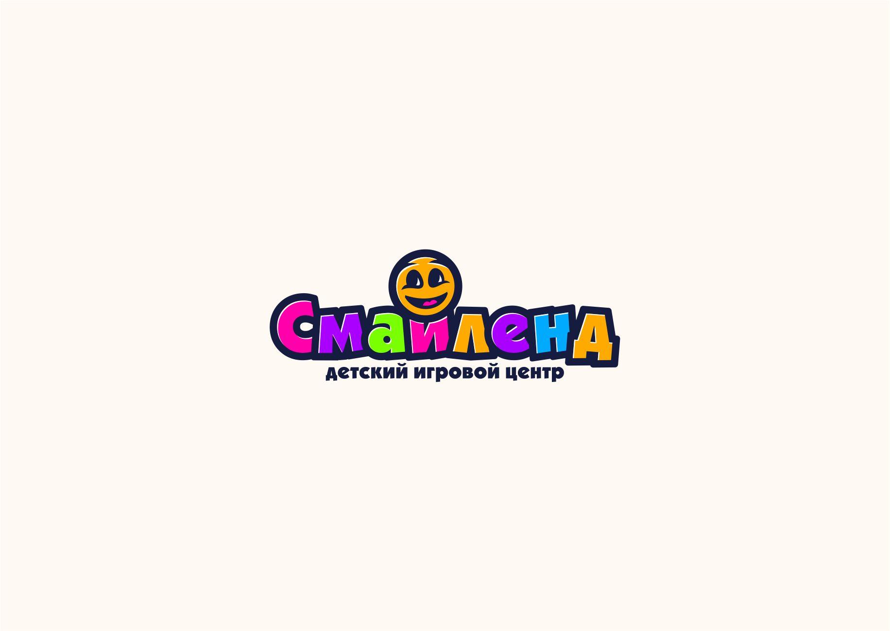 Логотип, стиль для детского игрового центра. фото f_5785a40a32492cad.jpg