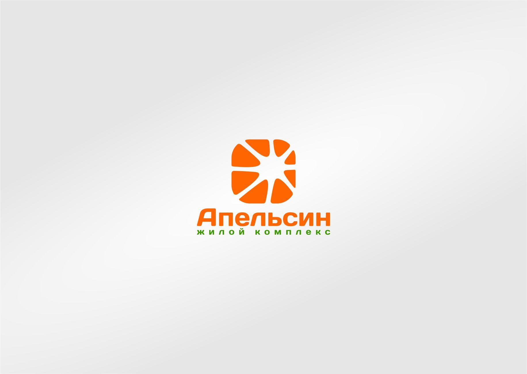Логотип и фирменный стиль фото f_5875a5a969d0ef7d.jpg
