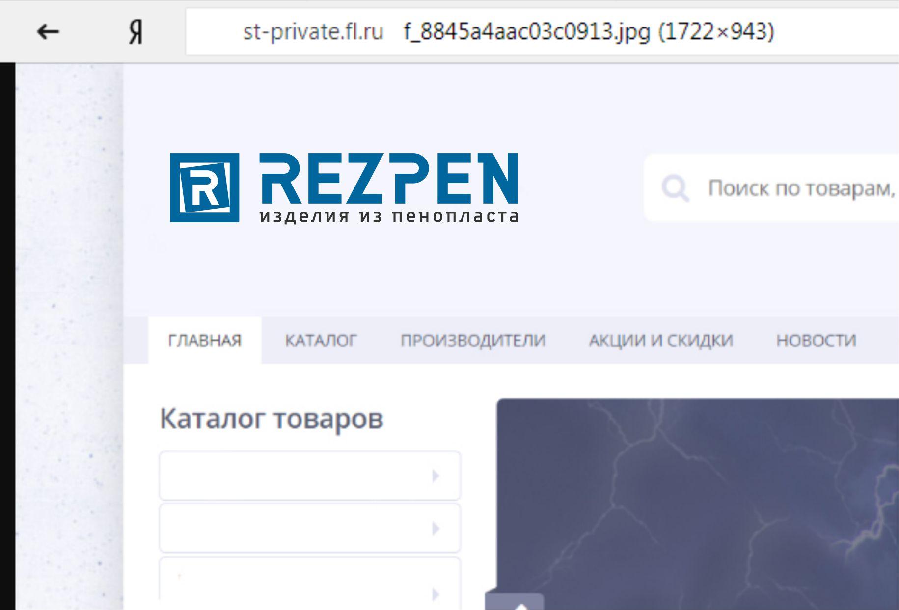 Редизайн логотипа фото f_6185a5501533ca0c.jpg