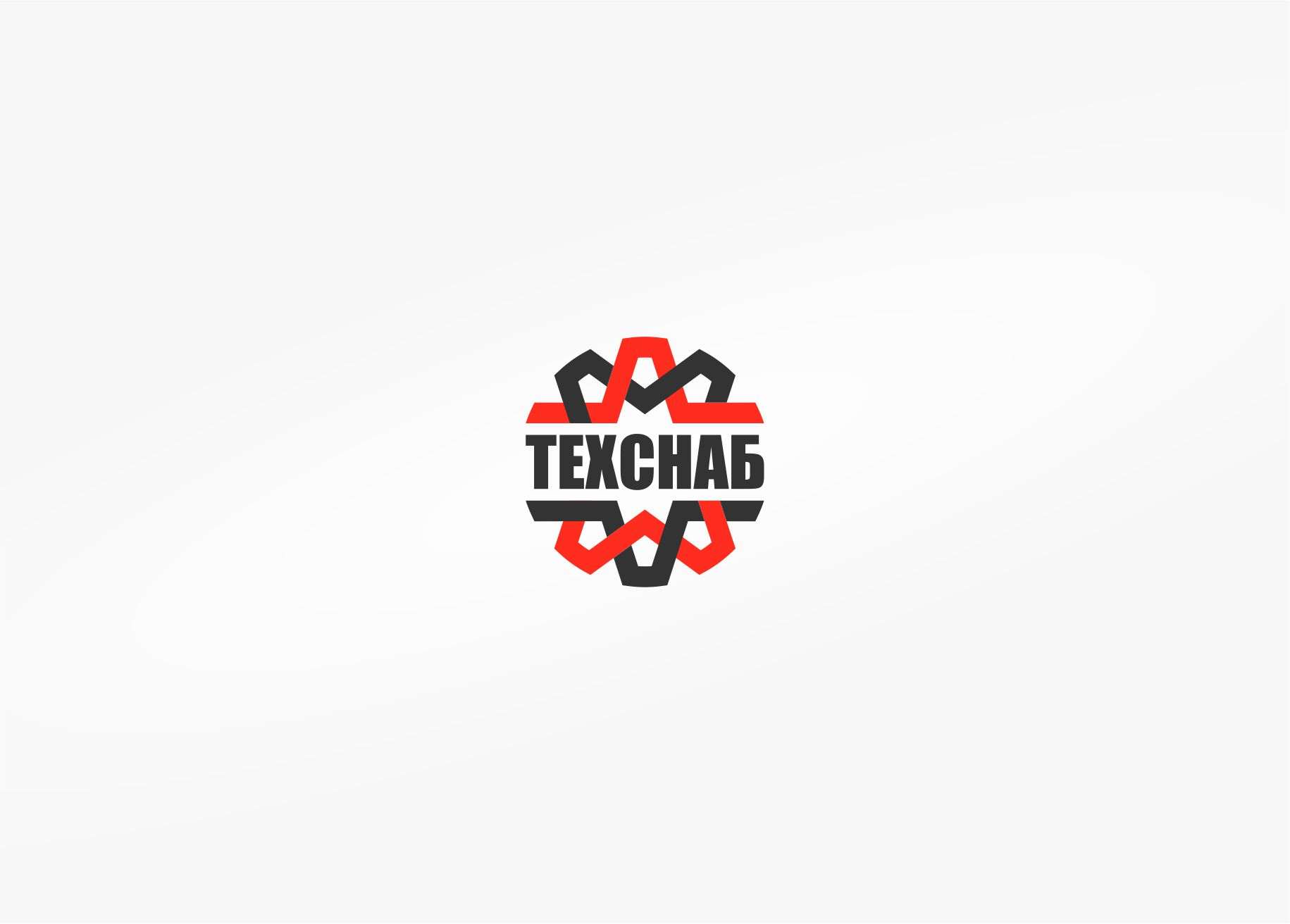 Разработка логотипа и фирм. стиля компании  ТЕХСНАБ фото f_6305b1ed1d860e82.jpg