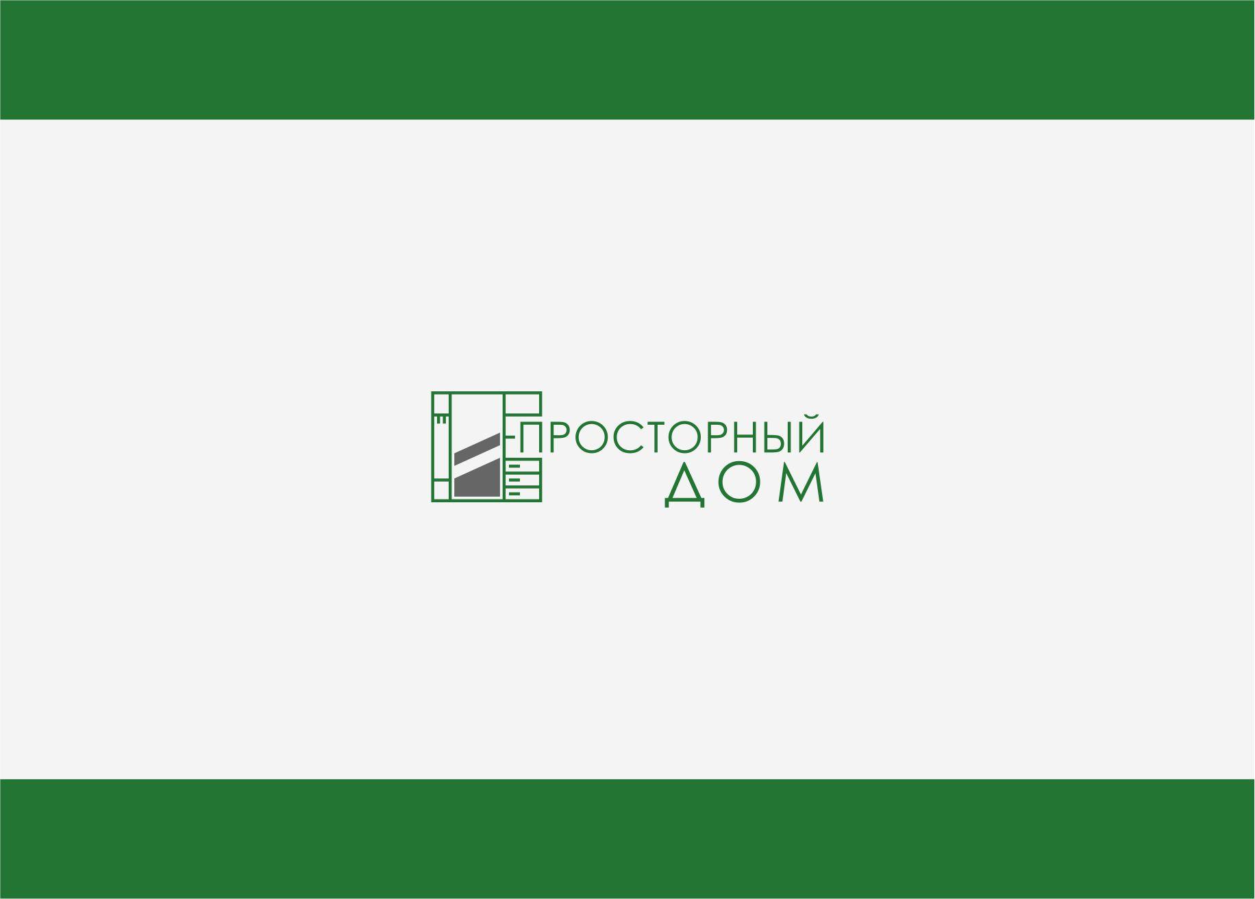 Логотип и фирменный стиль для компании по шкафам-купе фото f_6755b6d394a4ce62.jpg