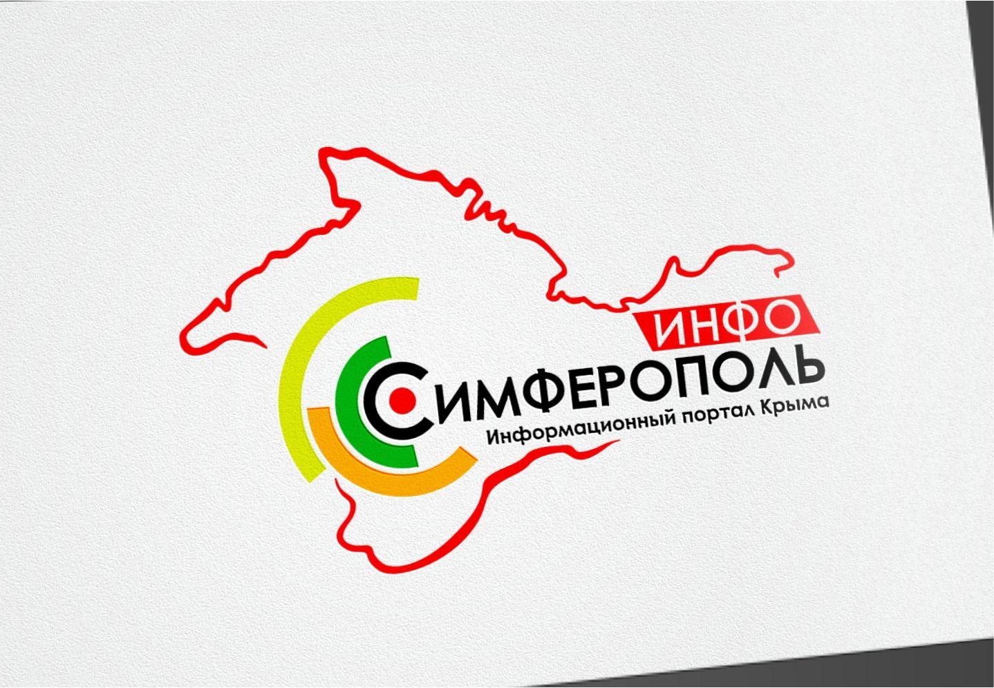 конкурс 1 место  логотип для информ.портала