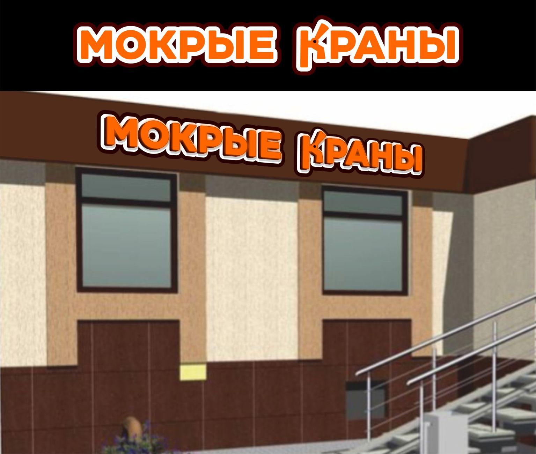 Вывеска/логотип для пивного магазина фото f_8306020496790584.jpg