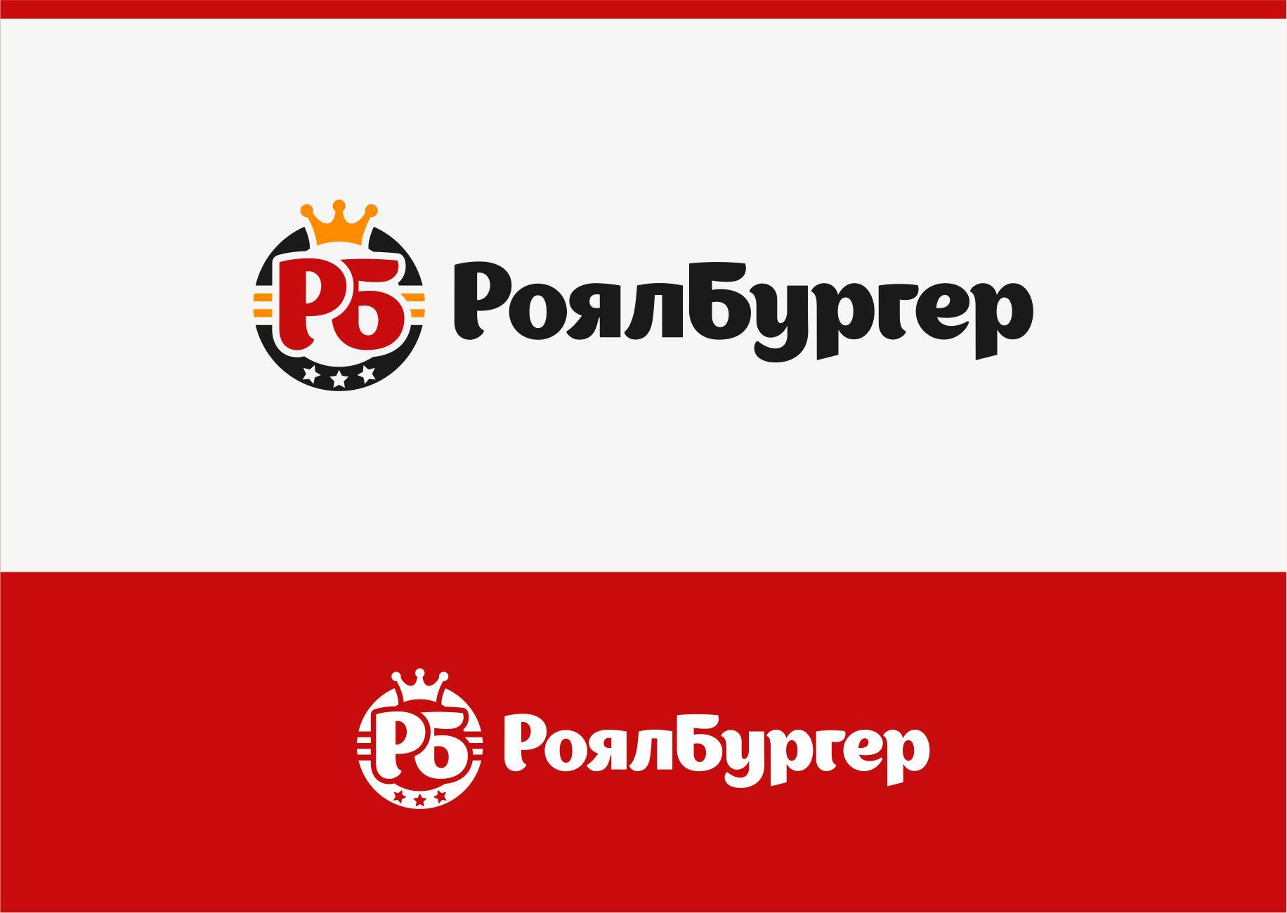 Обновление логотипа фото f_83659a462419efb5.jpg