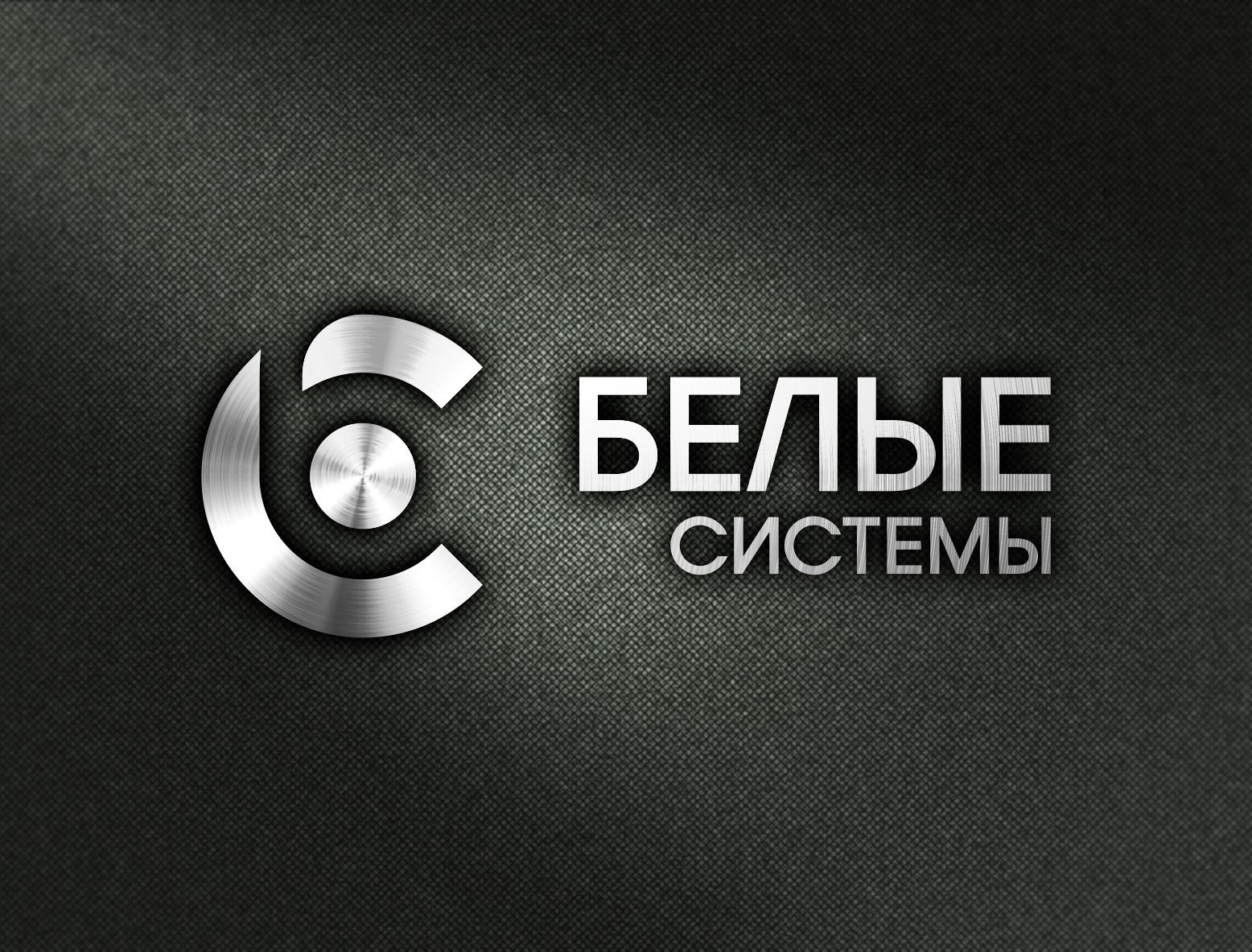 конкурс 1 место логотип SEO компании