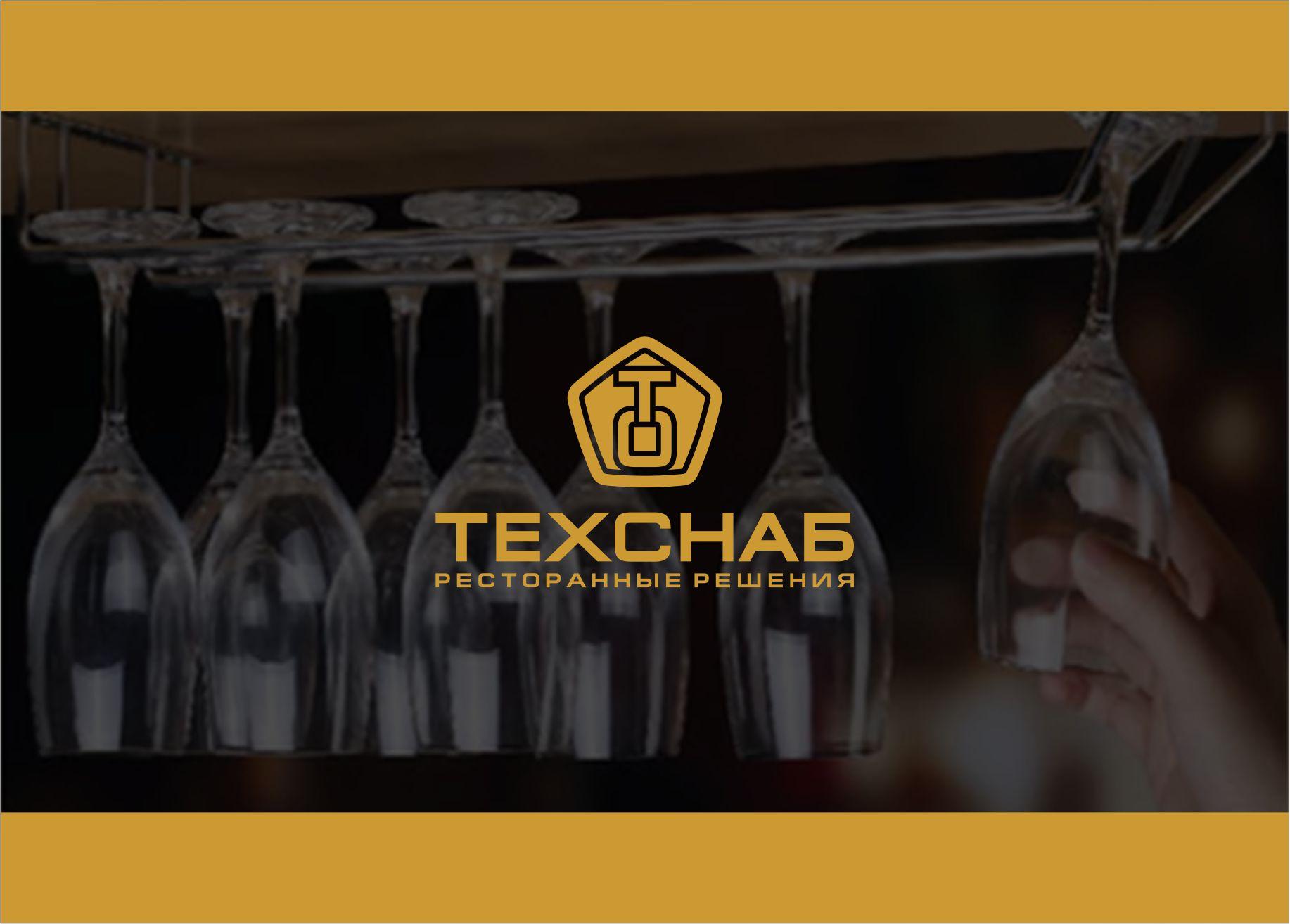 Разработка логотипа и фирм. стиля компании  ТЕХСНАБ фото f_8855b1b8b97b420e.jpg