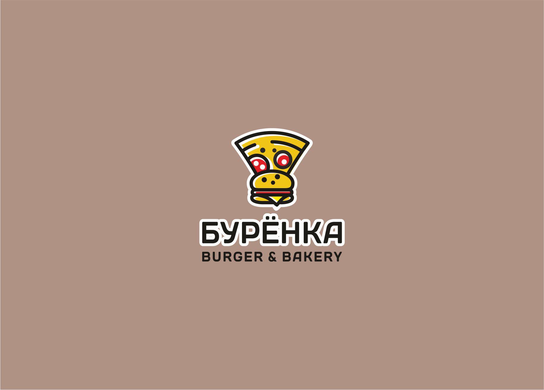 Логотип для Бургерной с Пекарней фото f_8965e10cd2846131.jpg