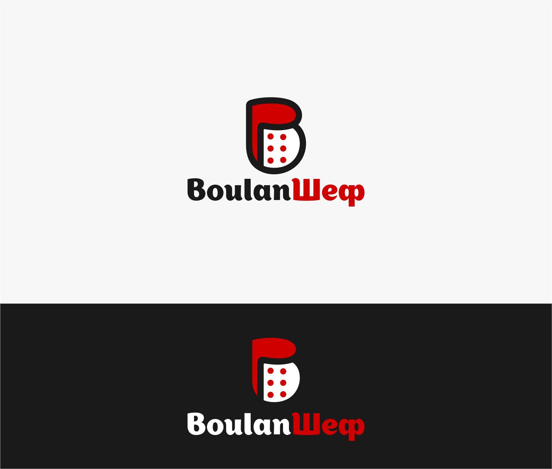 Разработать логотип   фото f_99959bb9c4ed16b3.jpg
