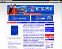 Сайт компании Исток-Пром