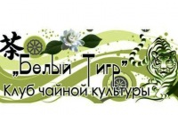 "Аудио-реклама для чайного клуба ""Белый тигр"""