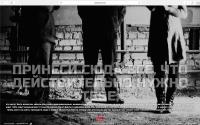 Practicum - Музыкальный проект