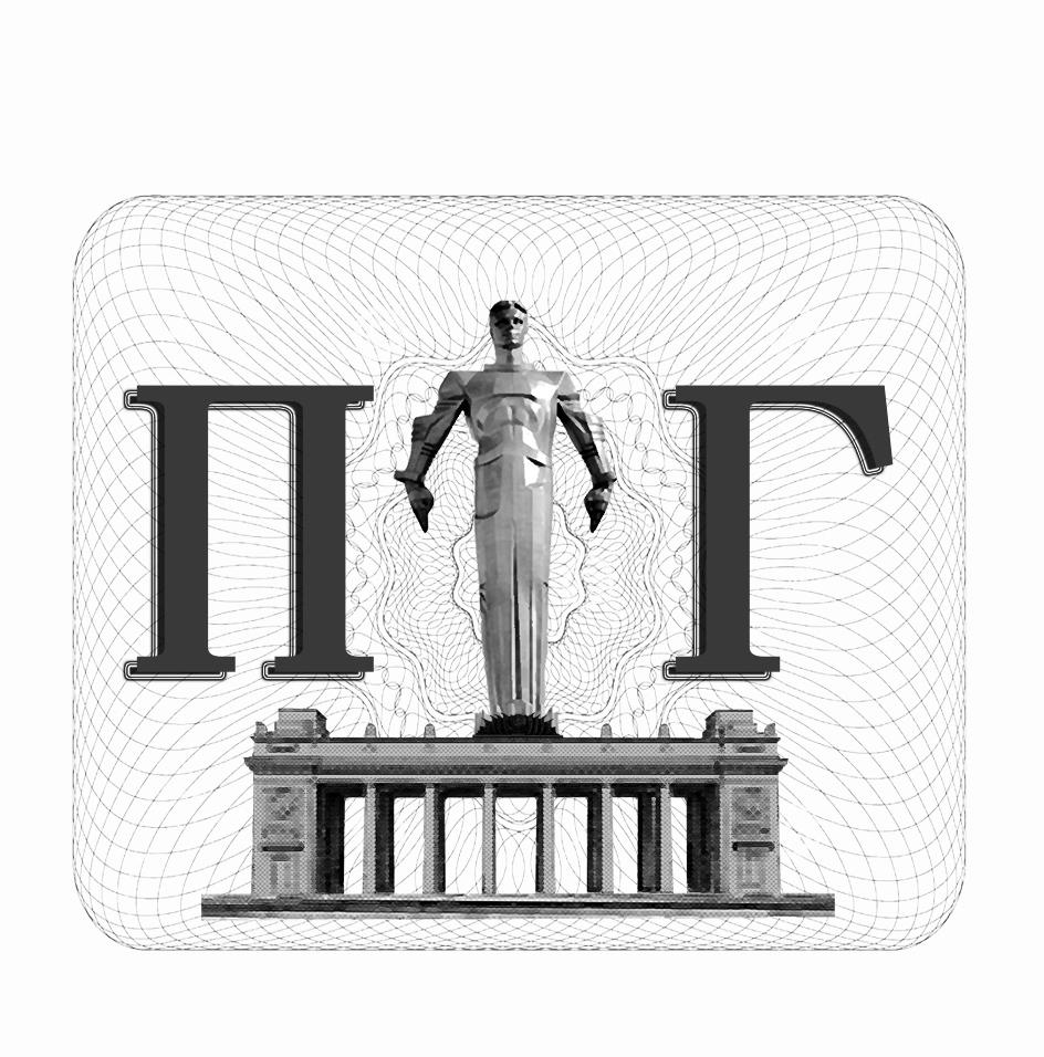 Логотип для Крафтовой Пивоварни фото f_1825cae73f178b25.jpg