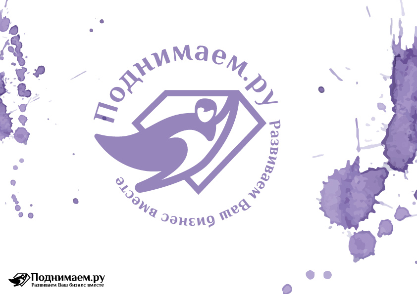 Разработать логотип + визитку + логотип для печати ООО +++ фото f_45755460f0c61854.jpg