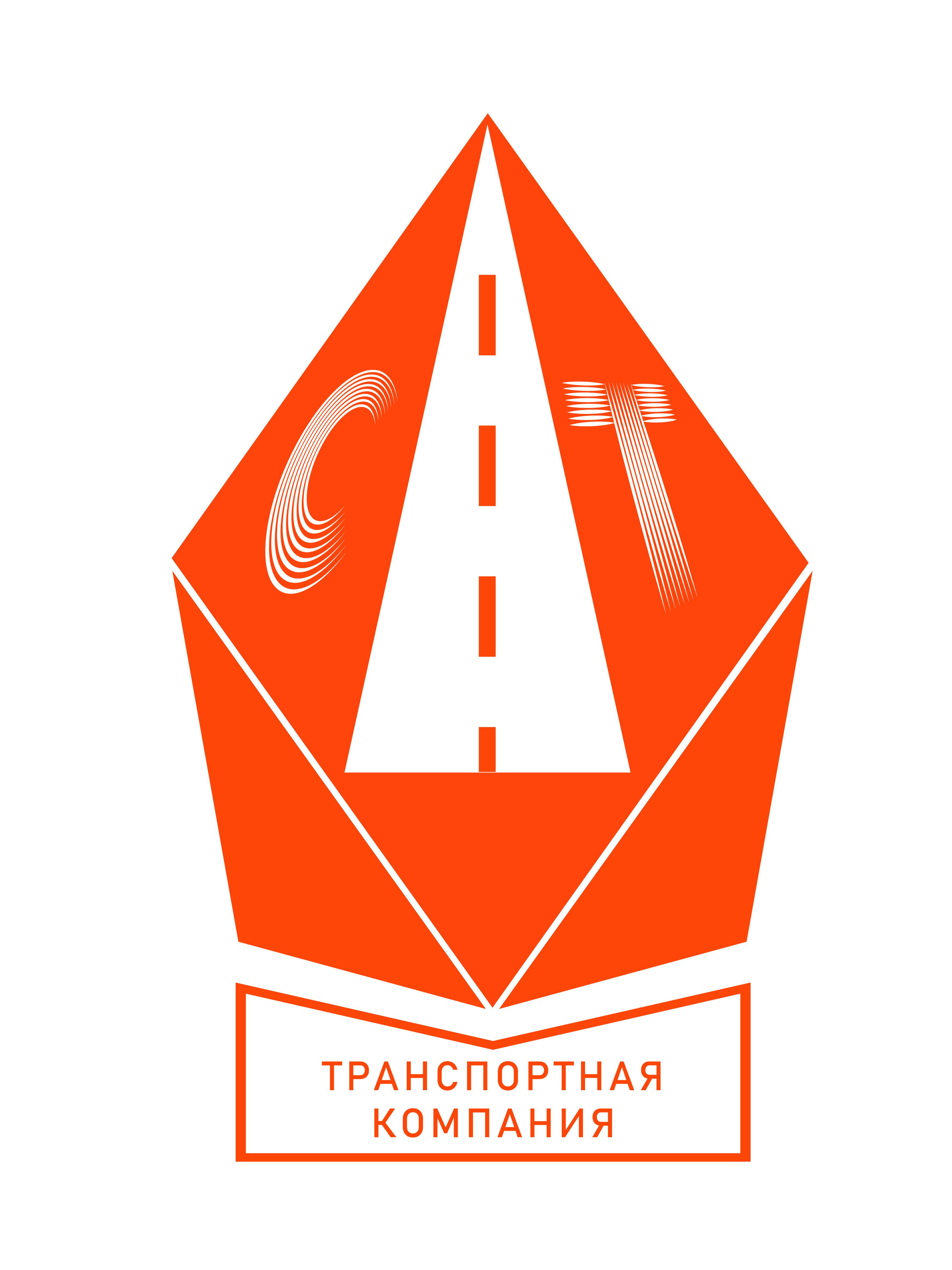 Разработка Логотипа транспортной компании фото f_3455e6dcbf61a06d.jpg
