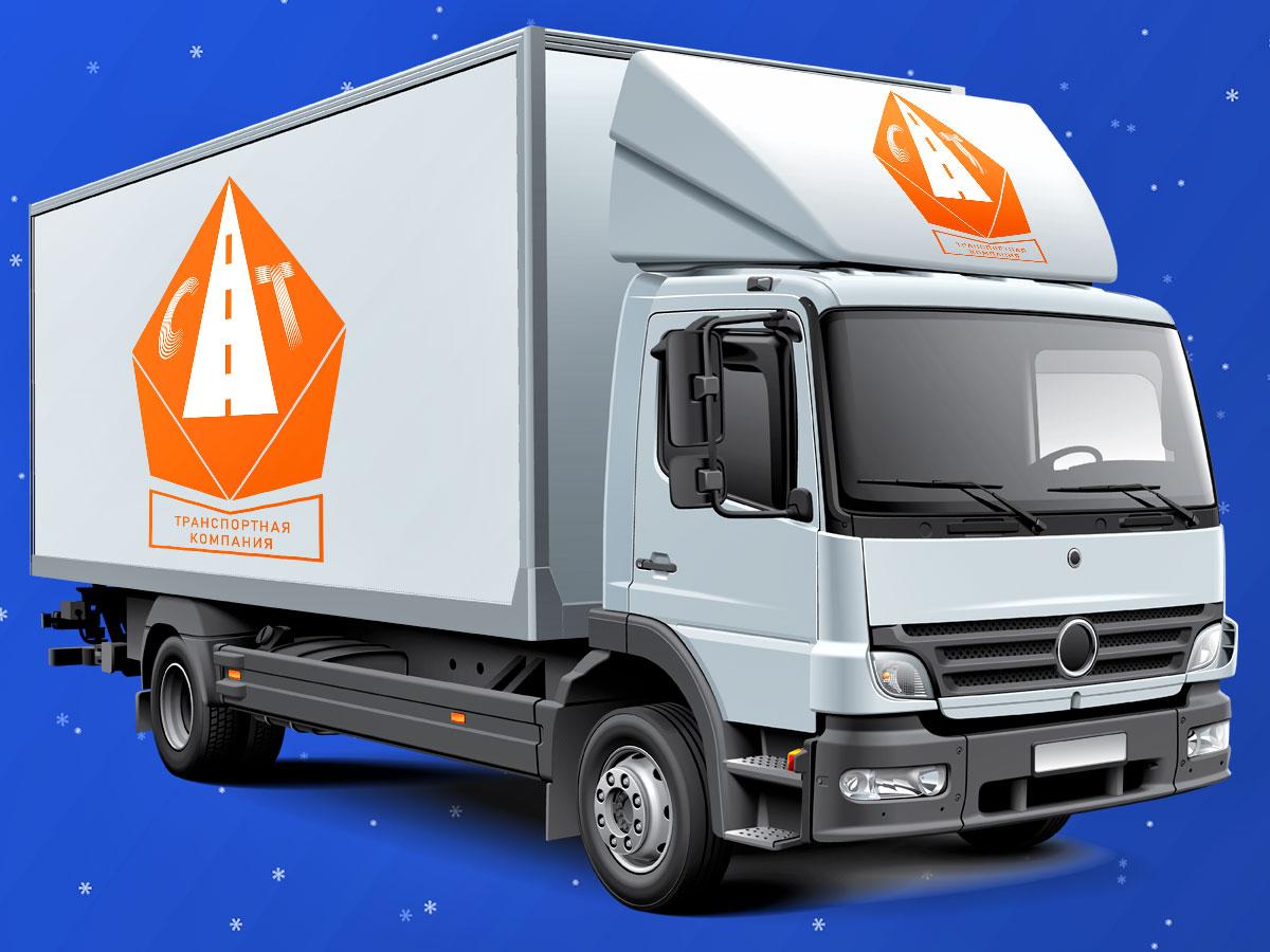 Разработка Логотипа транспортной компании фото f_4245e6dcc00d5967.jpg