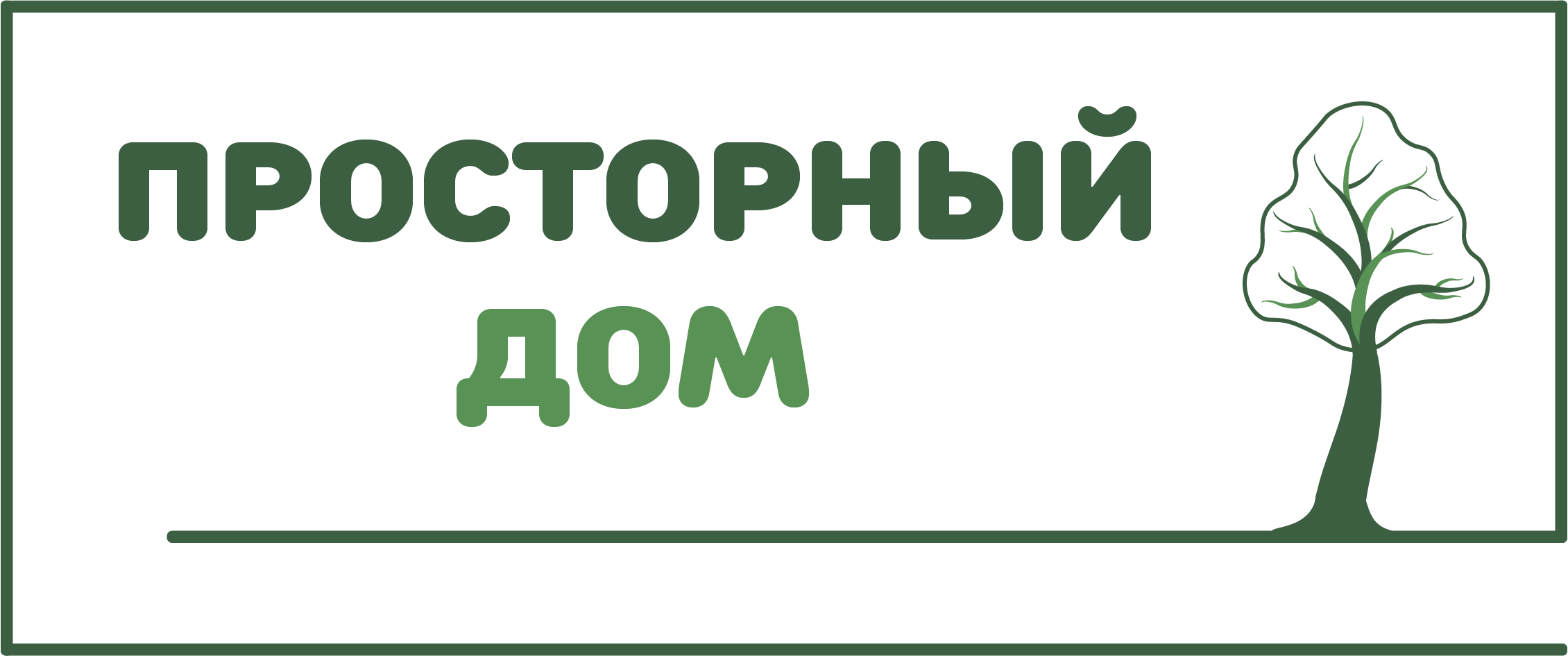 Логотип и фирменный стиль для компании по шкафам-купе фото f_3335b6c47e94b3cb.png