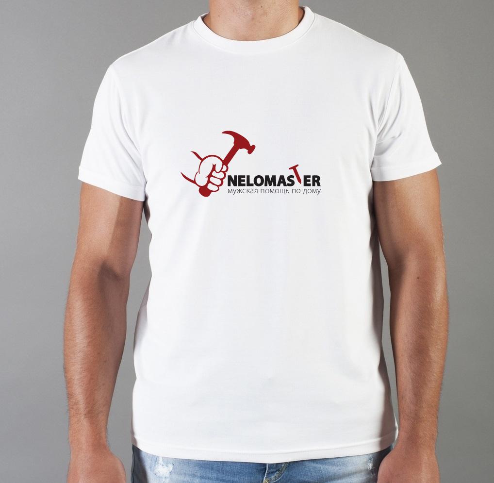 """Логотип сервиса """"Муж на час""""=""""Мужская помощь по дому"""" фото f_3575dc138b67c293.jpg"""