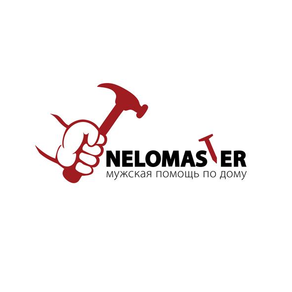 """Логотип сервиса """"Муж на час""""=""""Мужская помощь по дому"""" фото f_9125dc1350391291.jpg"""