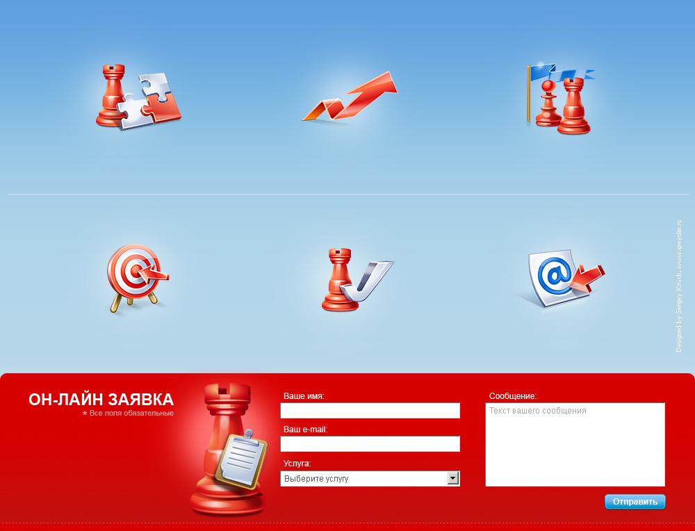 Иконки для RedFor.ru