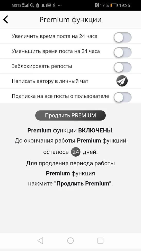 ИМХО - мобильная социальная сеть обмена мнениями