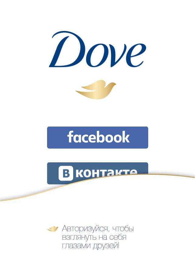 Dove. Приложение для Facebook и ВКонтакте