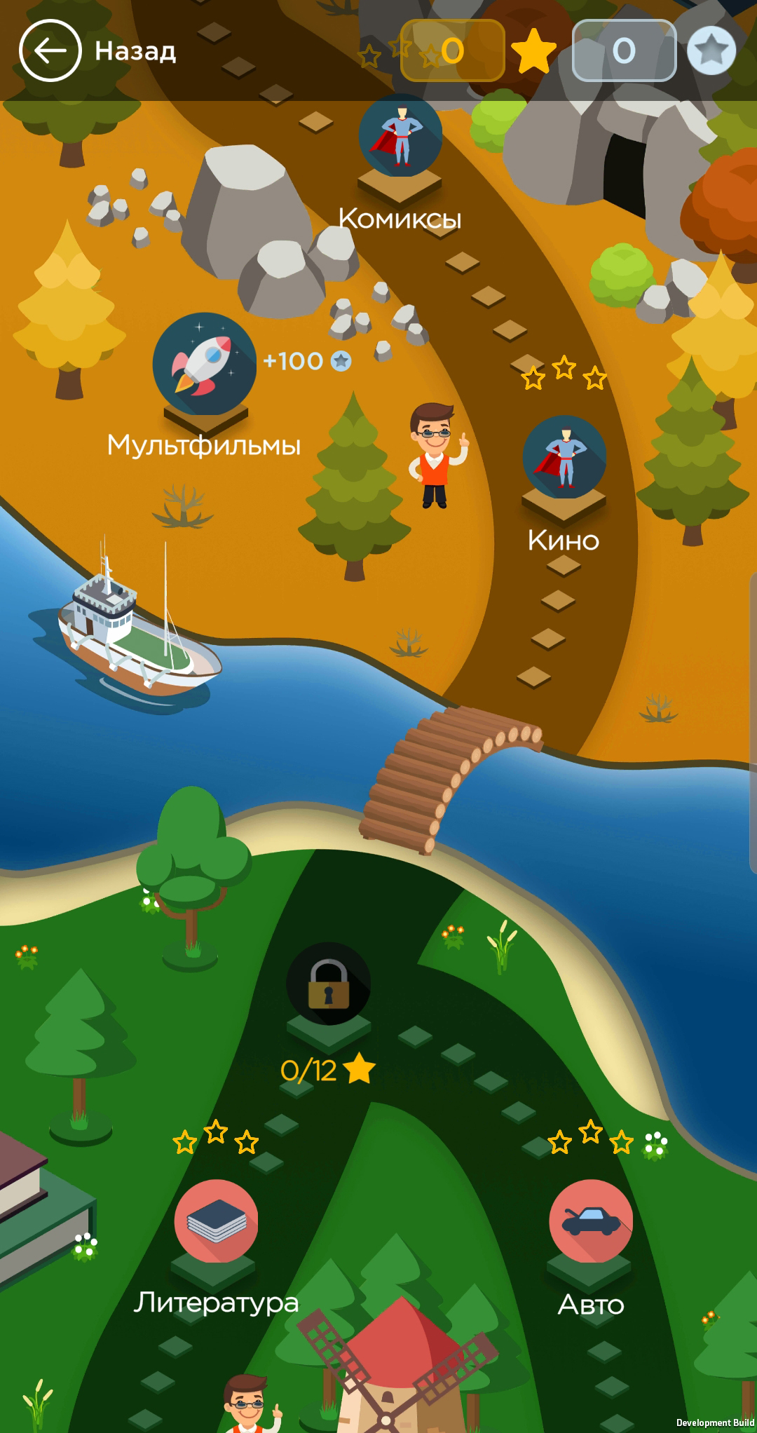 Викторина Quizza - интеллектуальная мобильная игра