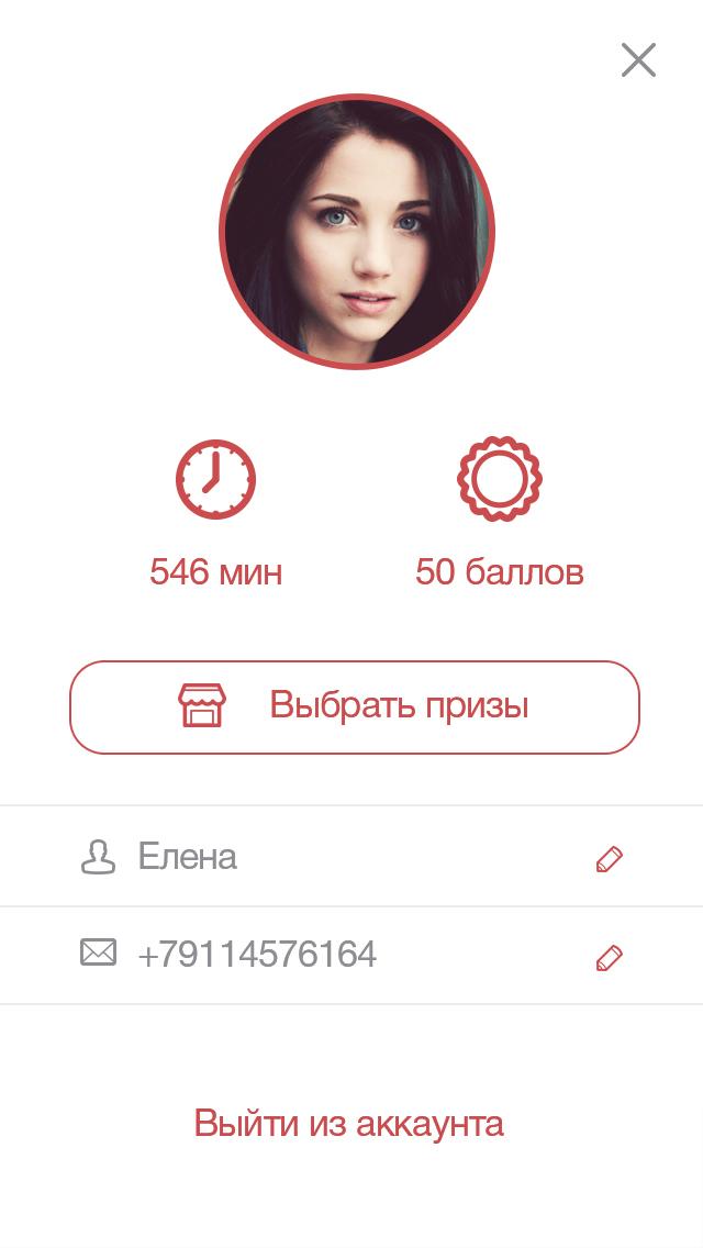 """Мобильное приложение """"KaTV1 радио"""" для Android и Samsung TV"""
